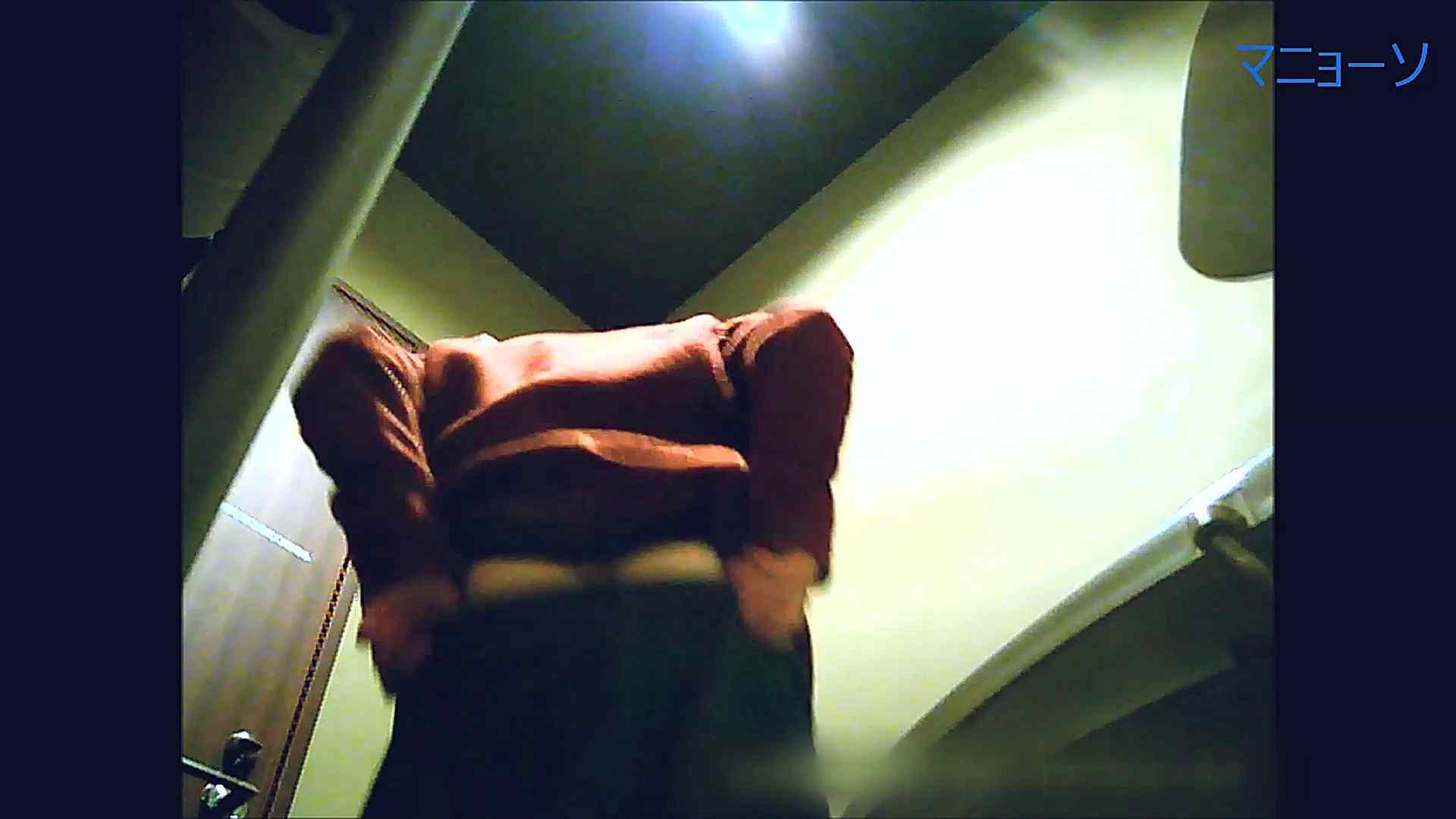 トイレでひと肌脱いでもらいました (JD編)Vol.07 トイレ中 | OL  36連発 15