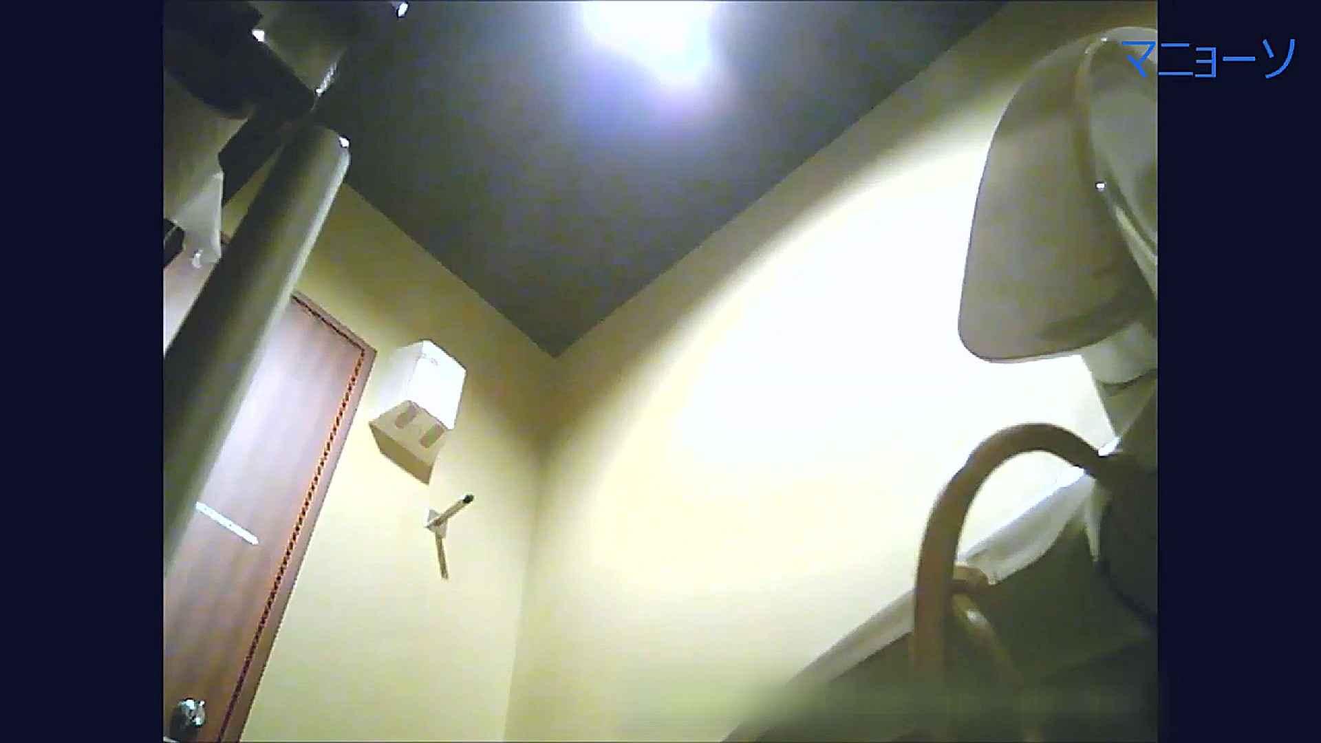トイレでひと肌脱いでもらいました (JD編)Vol.07 トイレ中 | OL  36連発 29