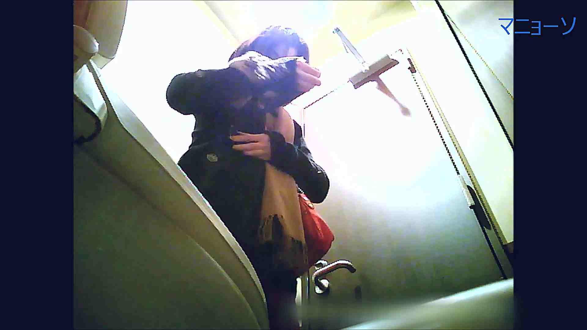 トイレでひと肌脱いでもらいました (OL編)Vol.08 OL   トイレ中  98連発 17