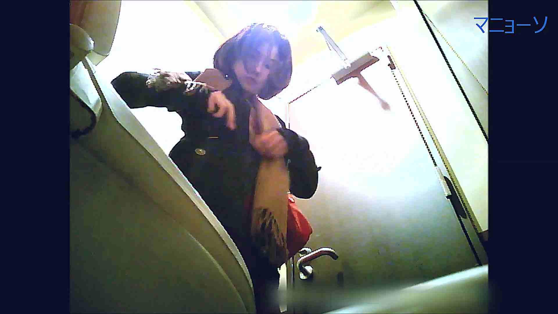 トイレでひと肌脱いでもらいました (OL編)Vol.08 OL   トイレ中  98連発 21