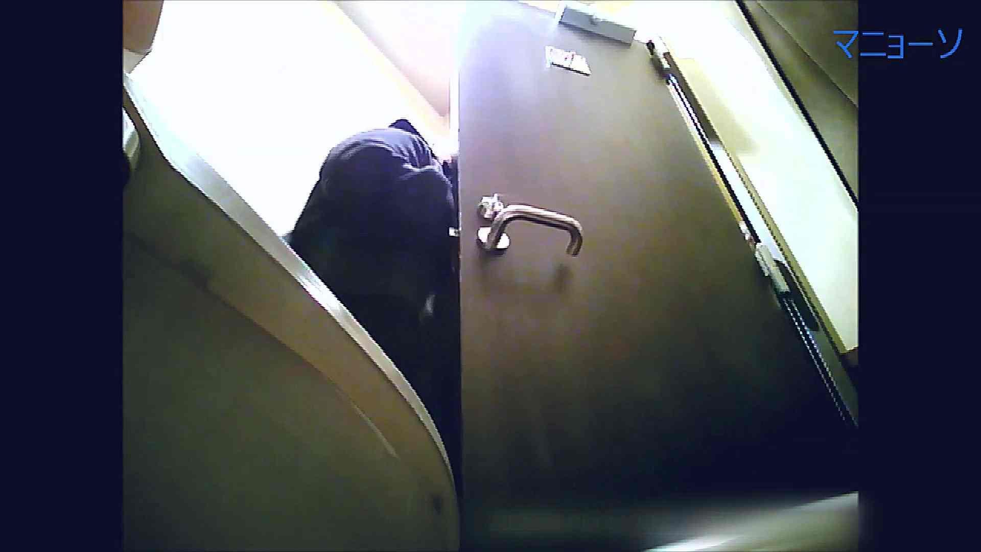 トイレでひと肌脱いでもらいました (OL編)Vol.08 OL   トイレ中  98連発 52