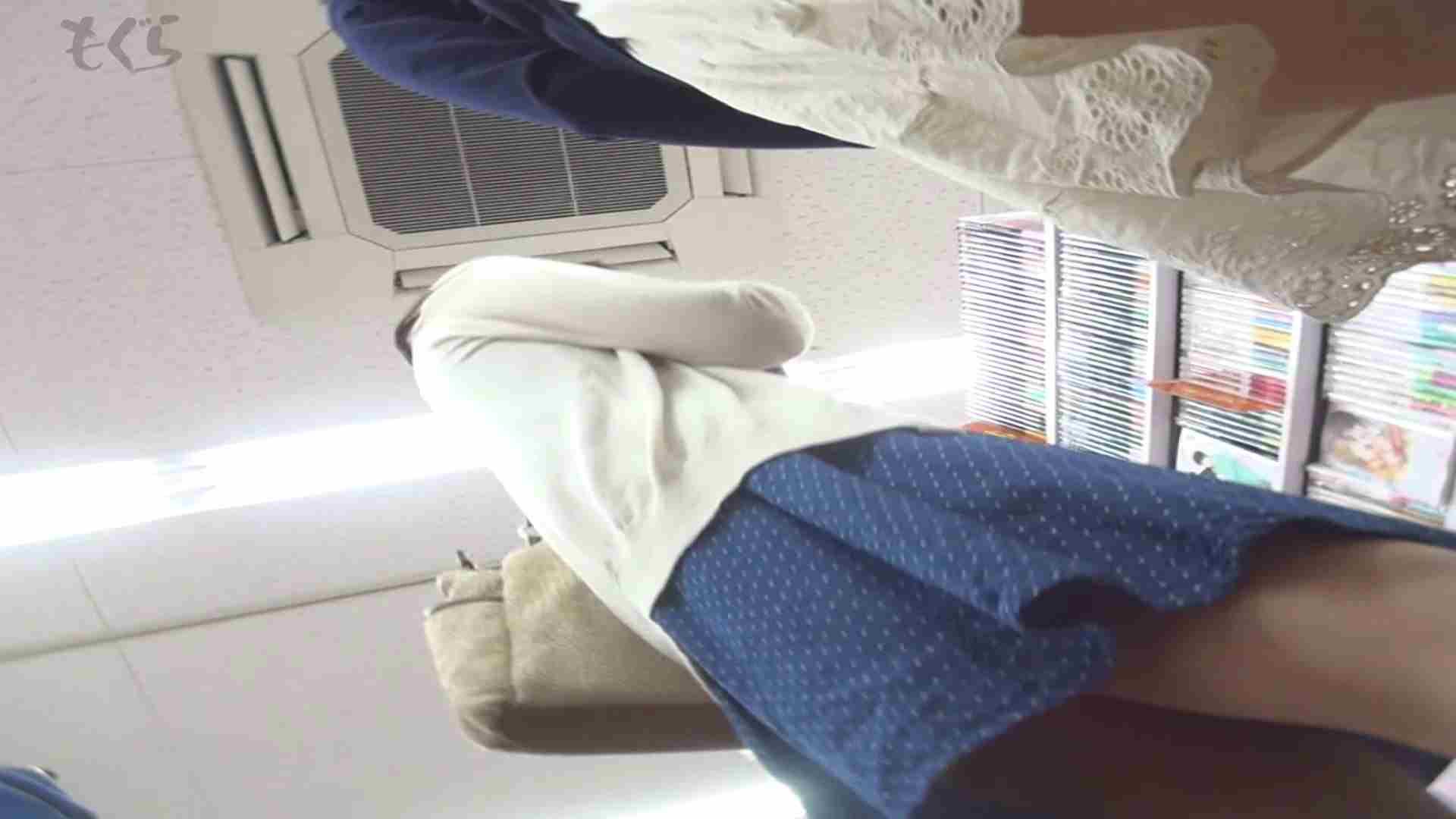 隣からNo5 青いスカート!!春です。 覗き | 盗撮エロすぎ  88連発 61
