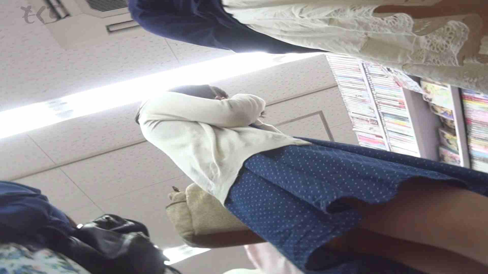 隣からNo5 青いスカート!!春です。 覗き | 盗撮エロすぎ  88連発 62