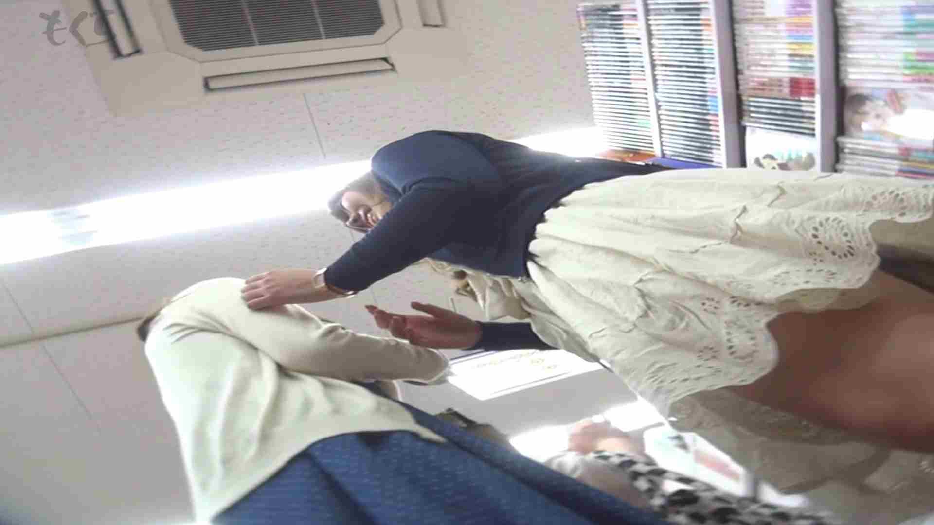 隣からNo5 青いスカート!!春です。 覗き | 盗撮エロすぎ  88連発 63