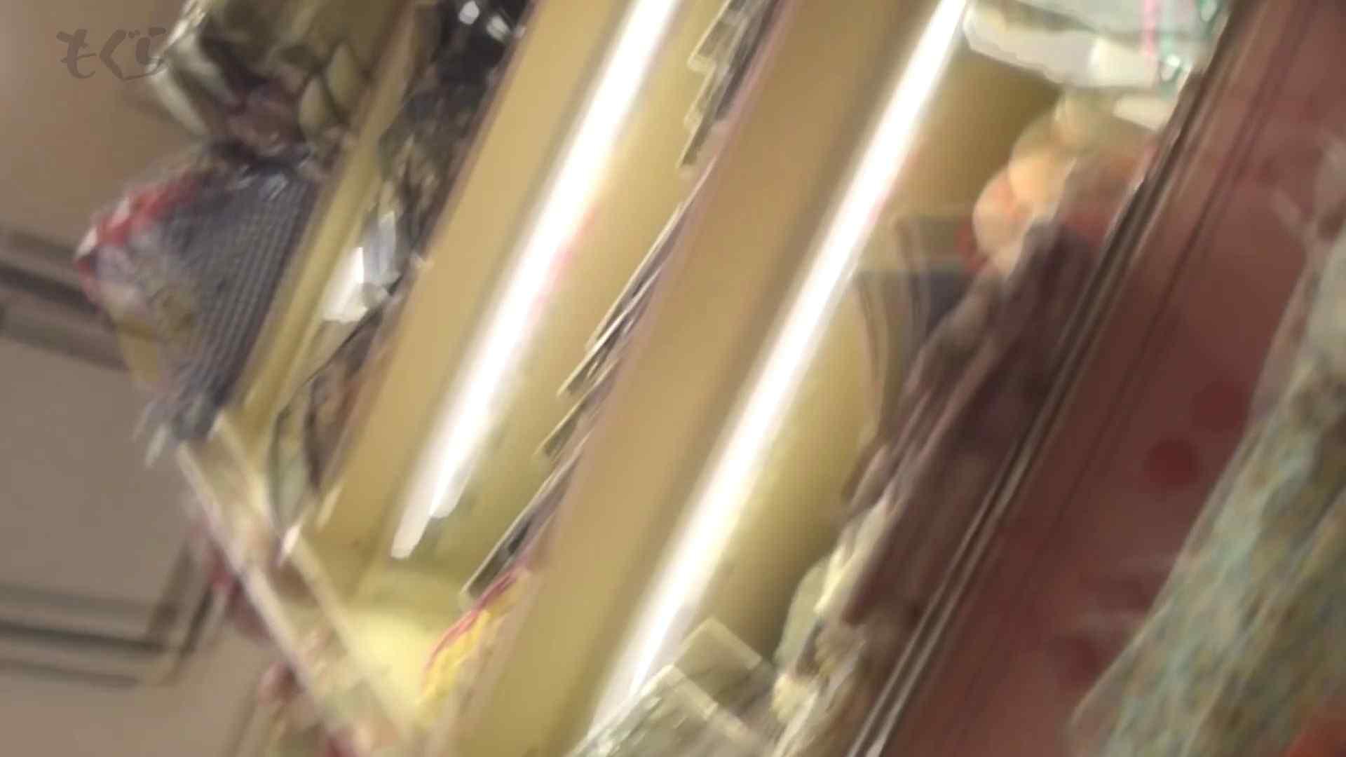 盗撮おまんこ|隣から【期間限定品】No.12 黒髪真面目系な彼女を下から・・・。|怪盗ジョーカー
