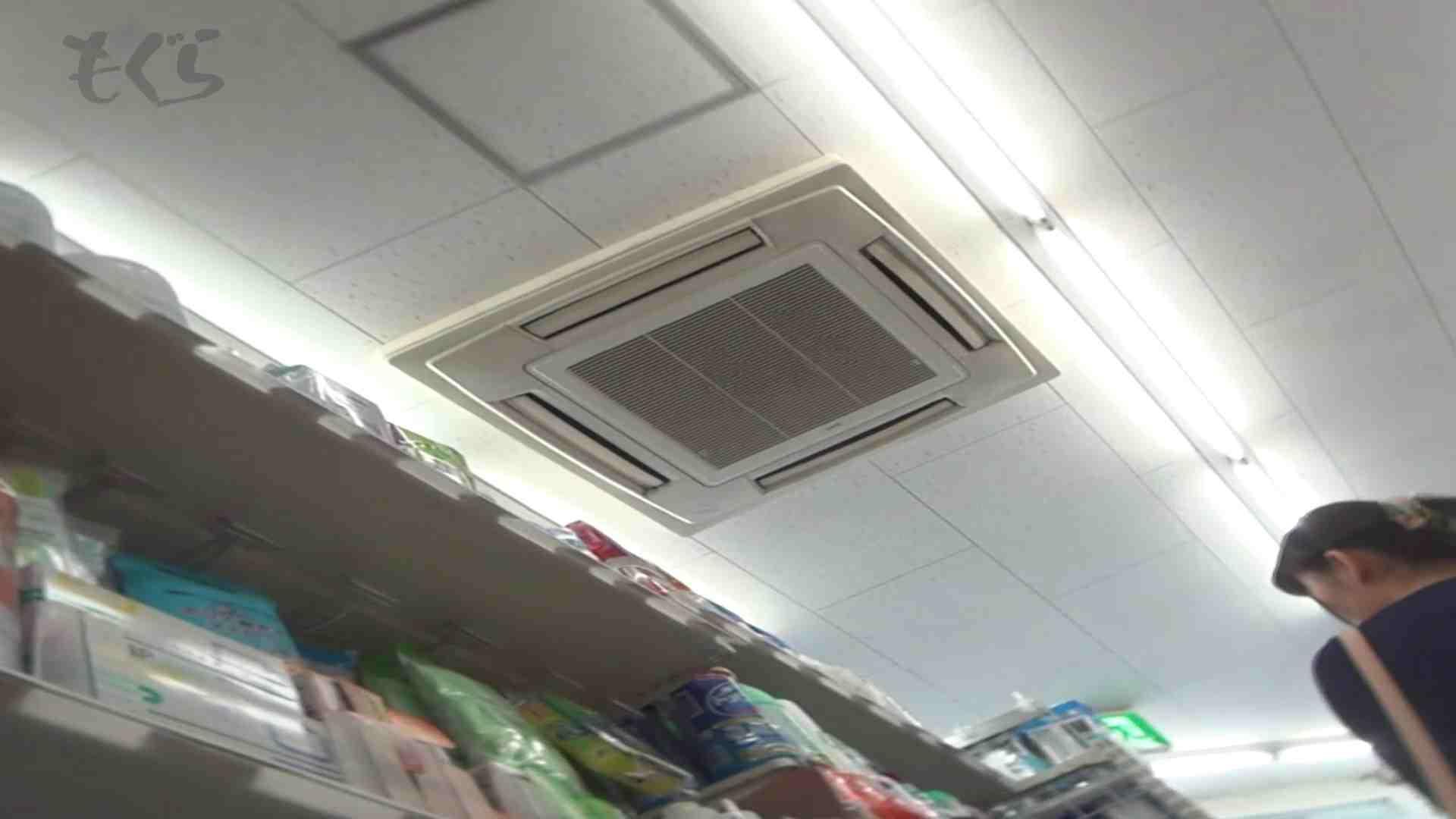 隣からNo38 暑いので涼しげワンピースがたっぷりです。 覗き | ギャル・コレクション  87連発 21