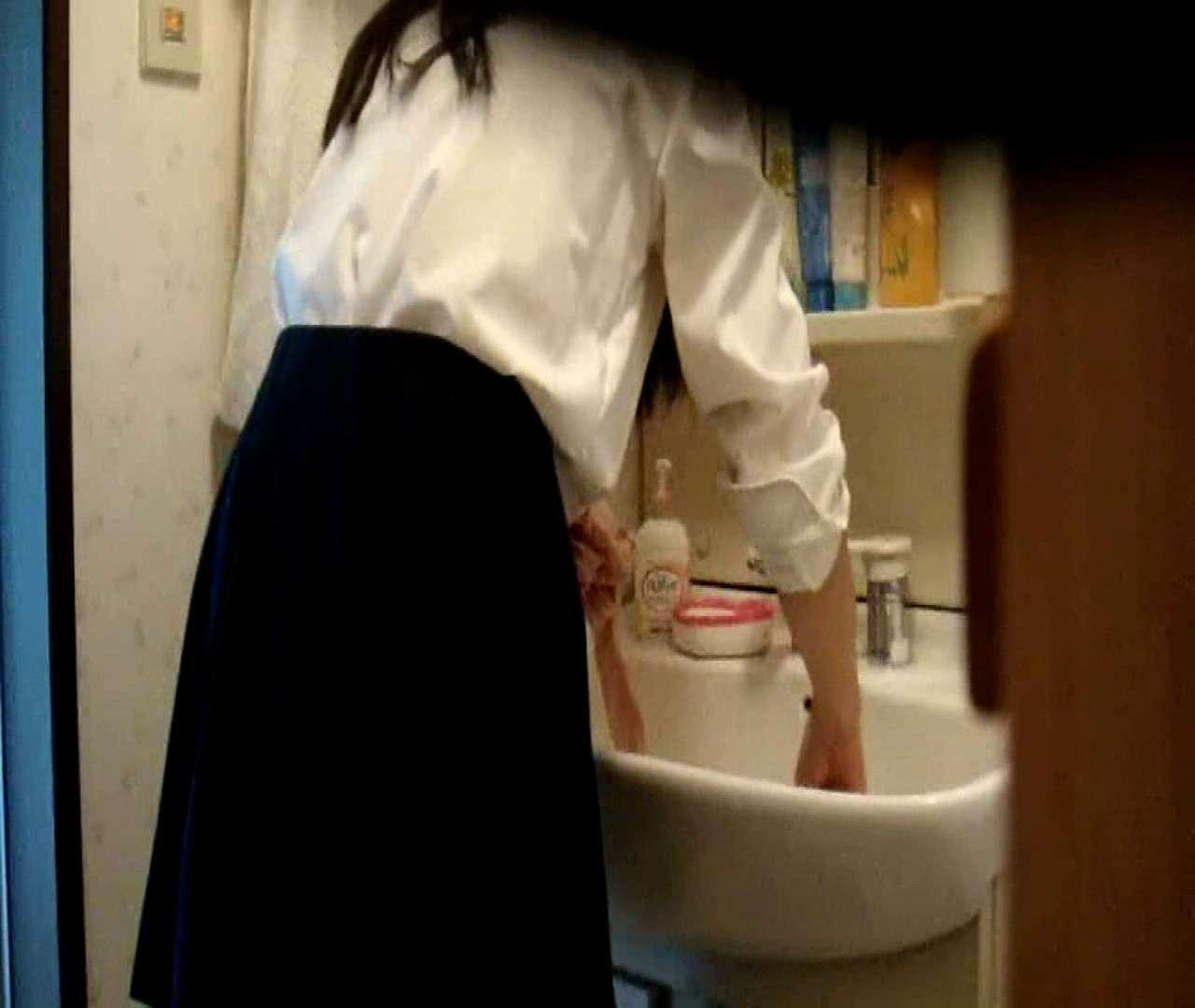 vol.5 まどかが帰宅後の洗顔後にブラを洗ってます。 OL | 0  47連発 3
