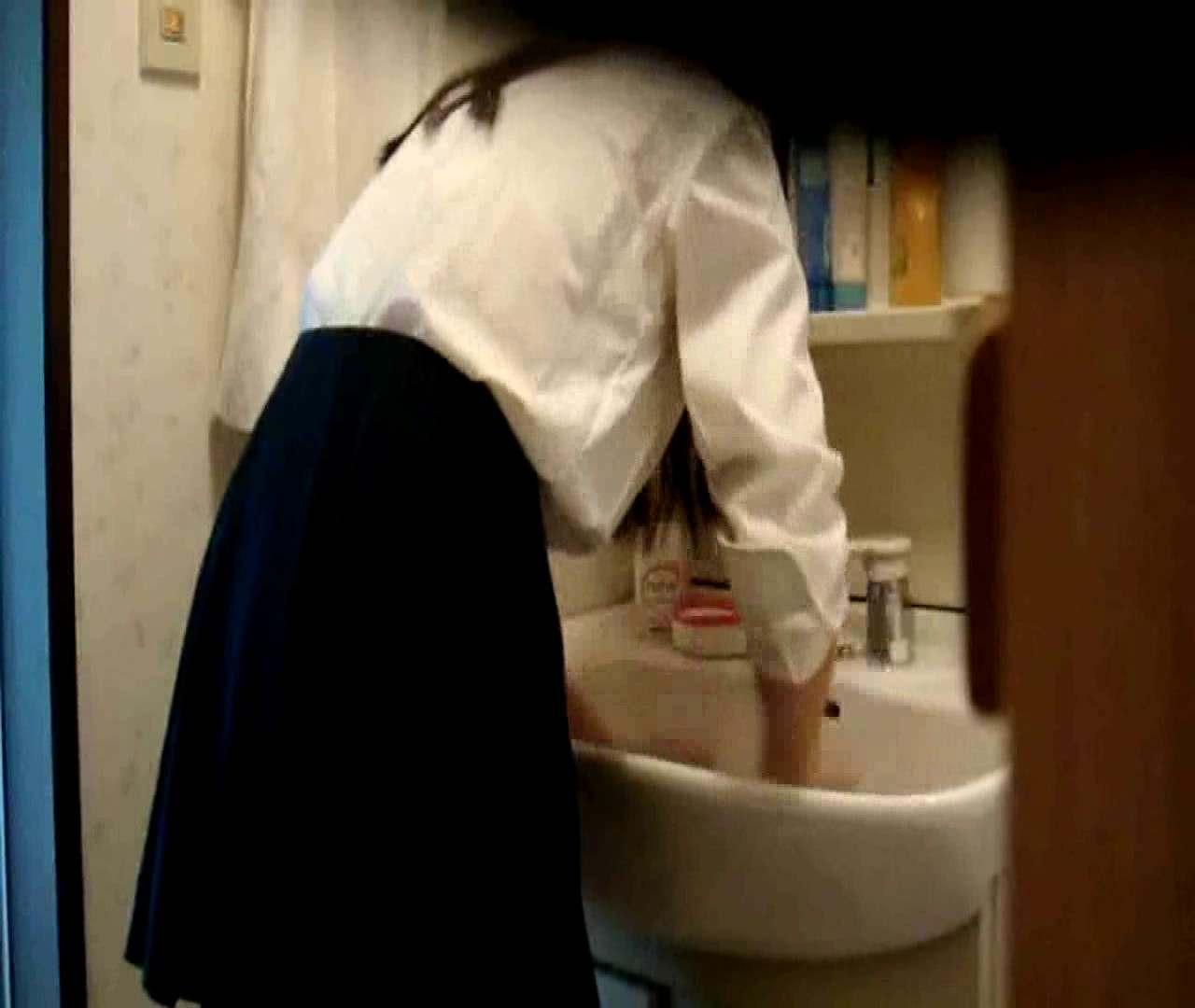 vol.5 まどかが帰宅後の洗顔後にブラを洗ってます。 OL | 0  47連発 4