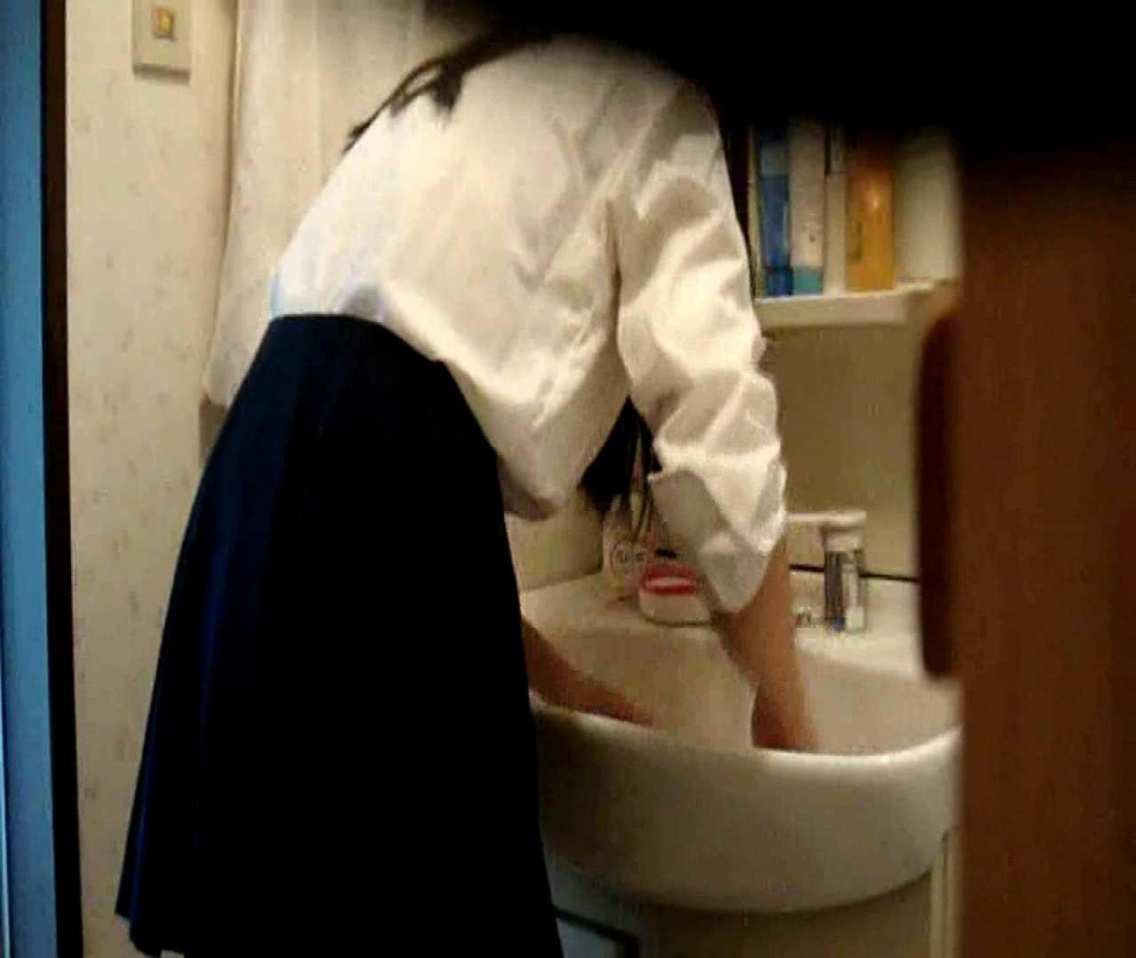 vol.5 まどかが帰宅後の洗顔後にブラを洗ってます。 OL | 0  47連発 5