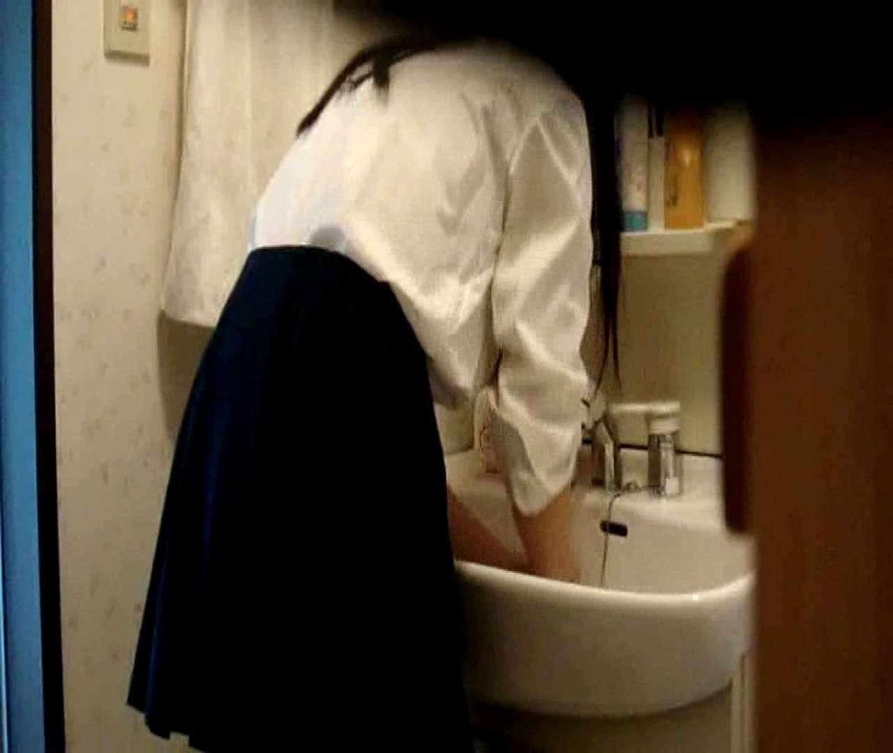 vol.5 まどかが帰宅後の洗顔後にブラを洗ってます。 OL | 0  47連発 6