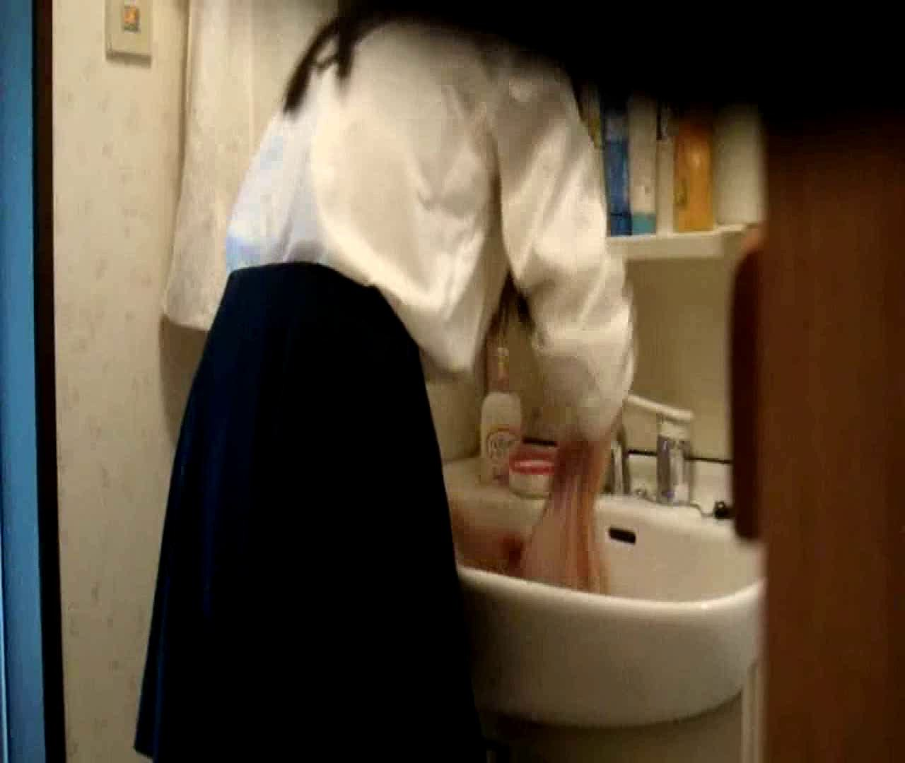 vol.5 まどかが帰宅後の洗顔後にブラを洗ってます。 OL | 0  47連発 8