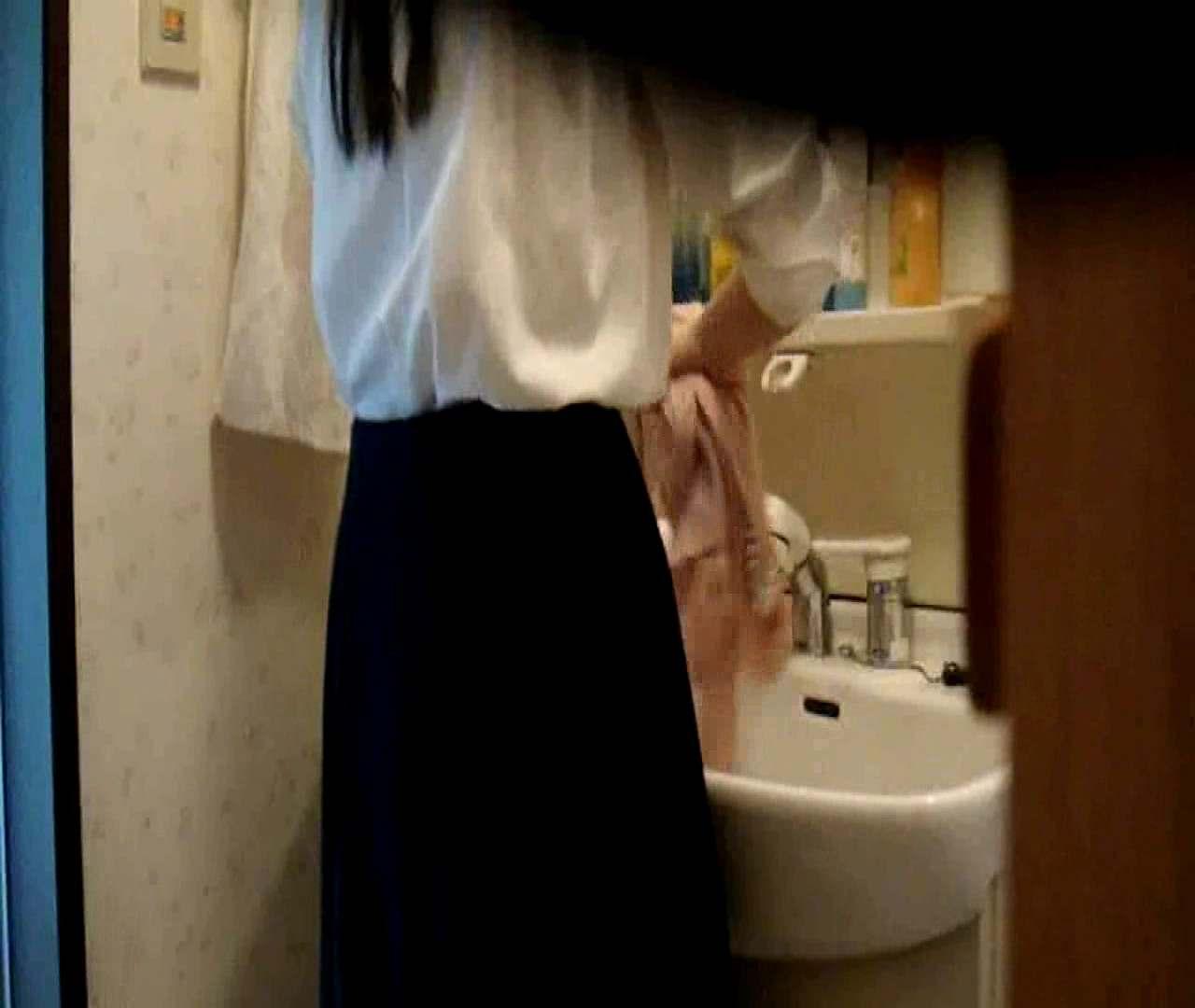 vol.5 まどかが帰宅後の洗顔後にブラを洗ってます。 OL | 0  47連発 9