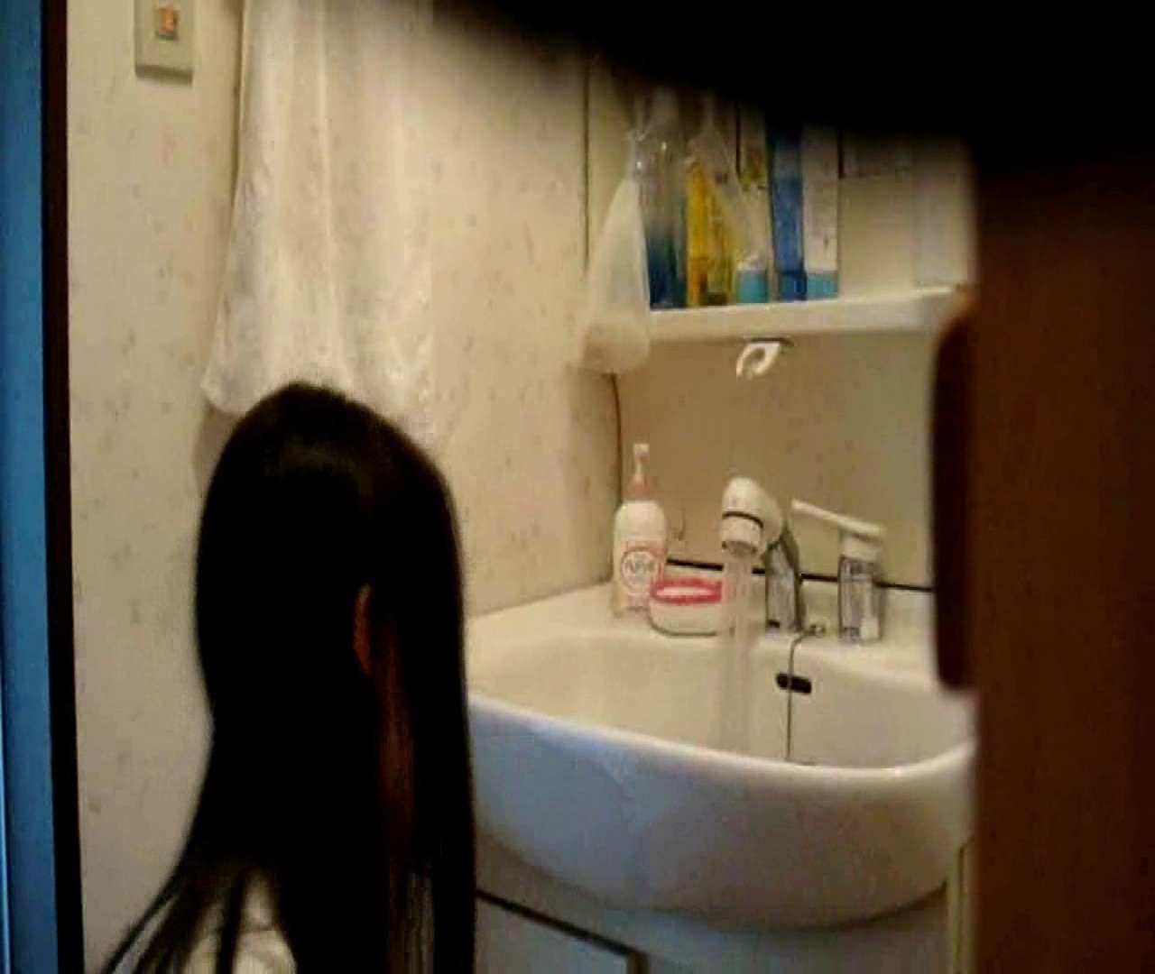 vol.5 まどかが帰宅後の洗顔後にブラを洗ってます。 OL | 0  47連発 11