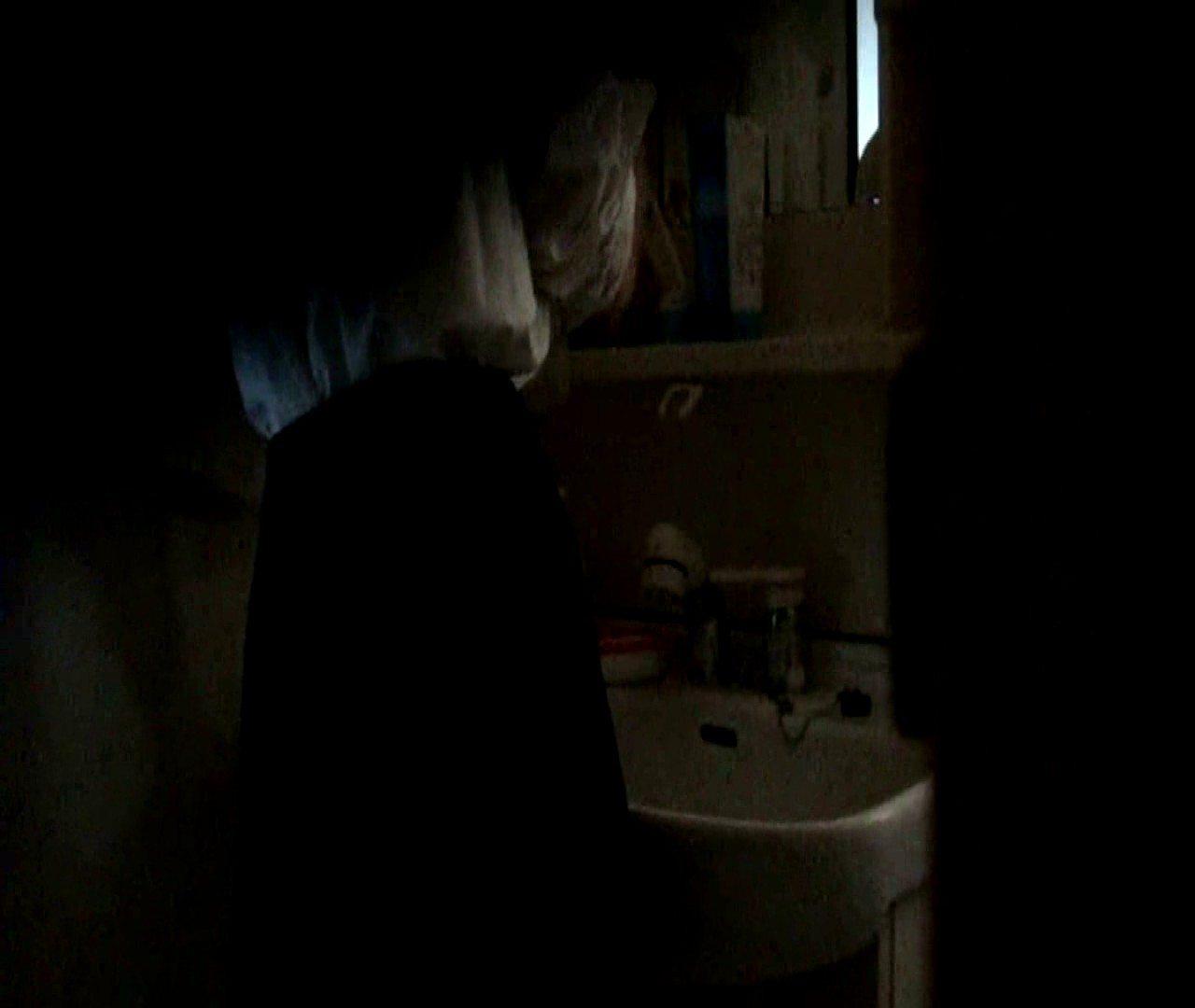 vol.5 まどかが帰宅後の洗顔後にブラを洗ってます。 OL | 0  47連発 14