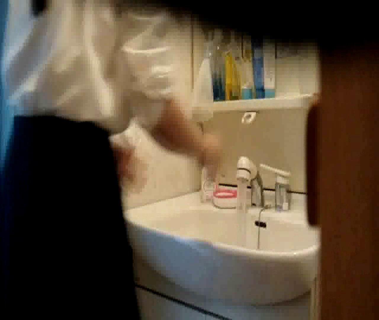 vol.5 まどかが帰宅後の洗顔後にブラを洗ってます。 OL | 0  47連発 34