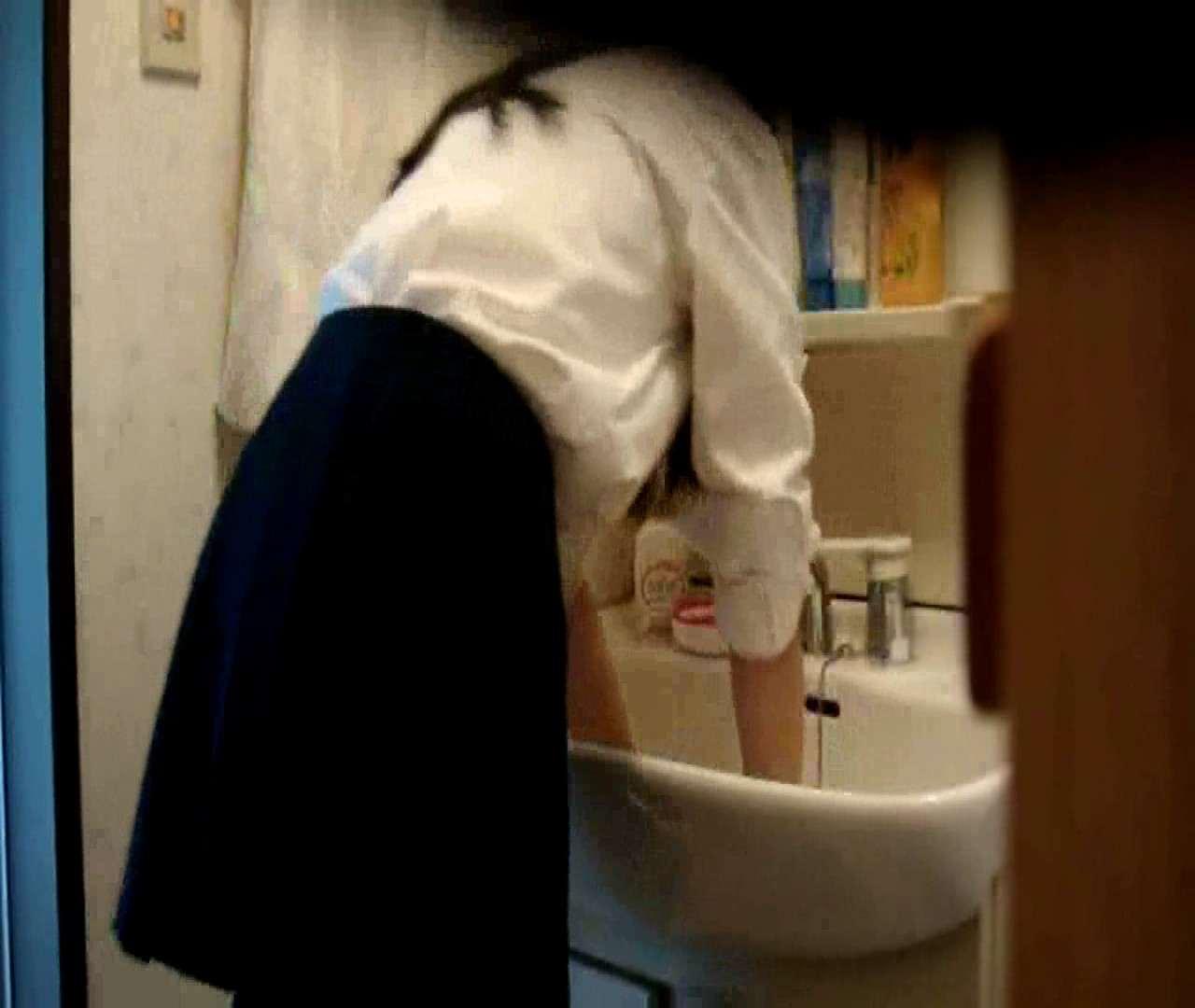 vol.5 まどかが帰宅後の洗顔後にブラを洗ってます。 OL | 0  47連発 35
