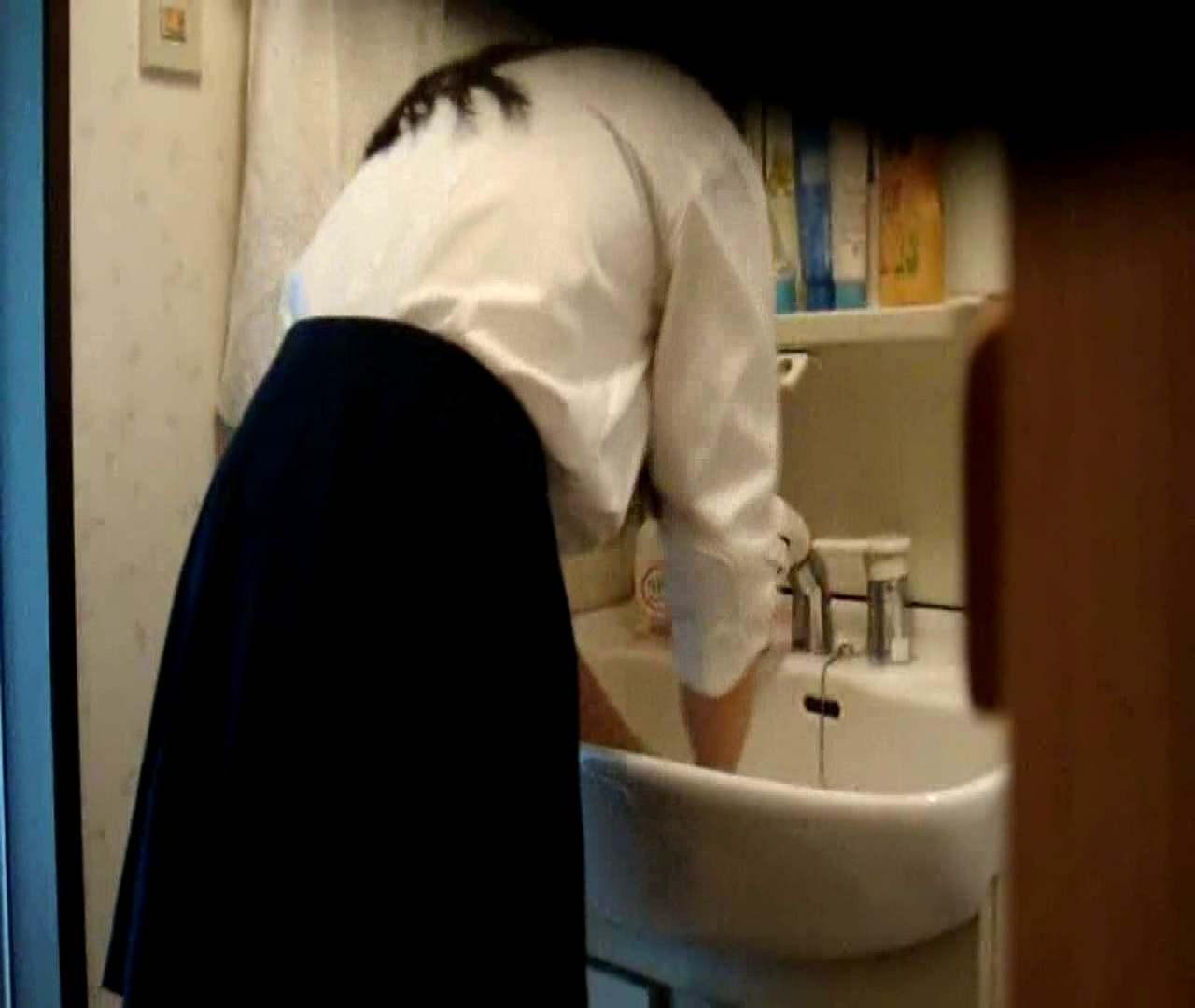 vol.5 まどかが帰宅後の洗顔後にブラを洗ってます。 OL | 0  47連発 36