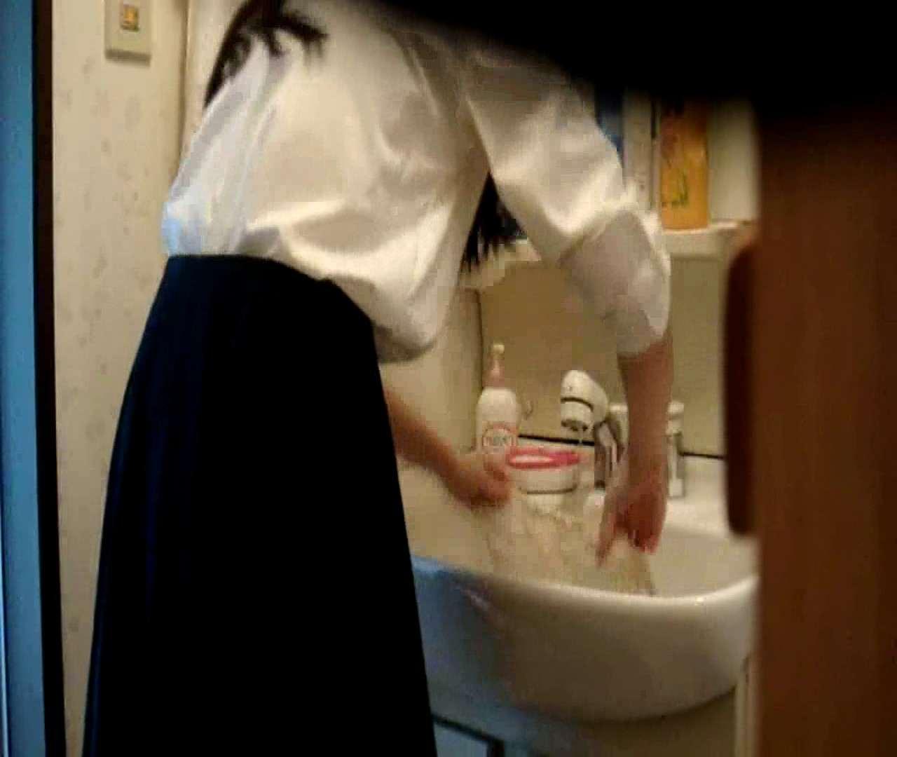 vol.5 まどかが帰宅後の洗顔後にブラを洗ってます。 OL | 0  47連発 37