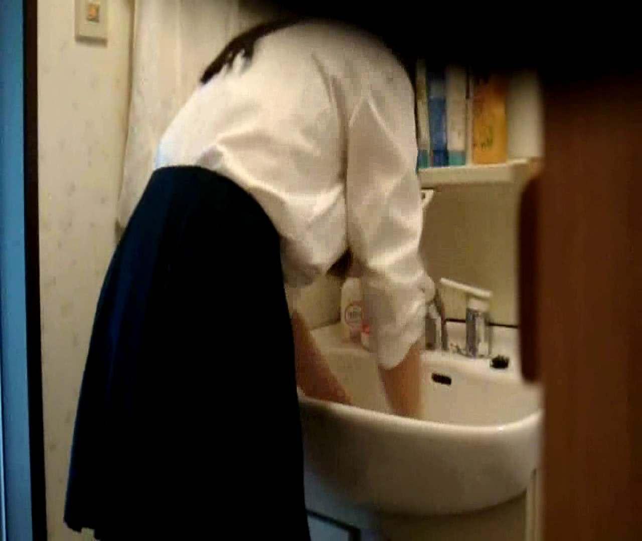 vol.5 まどかが帰宅後の洗顔後にブラを洗ってます。 OL | 0  47連発 38