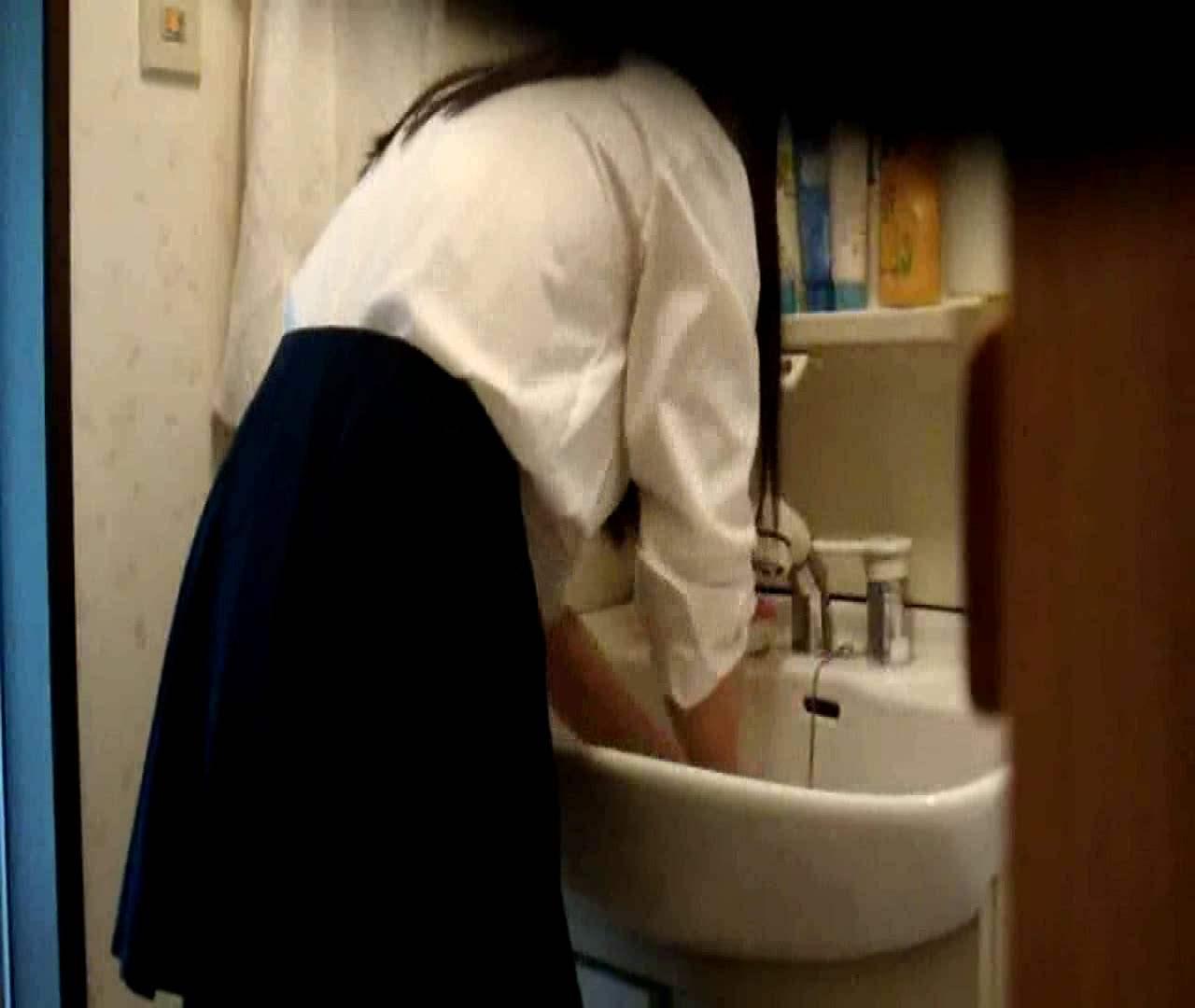 vol.5 まどかが帰宅後の洗顔後にブラを洗ってます。 OL | 0  47連発 41