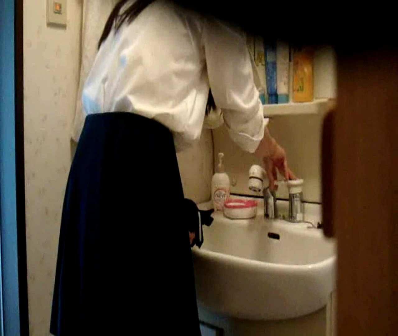 vol.5 まどかが帰宅後の洗顔後にブラを洗ってます。 OL | 0  47連発 42