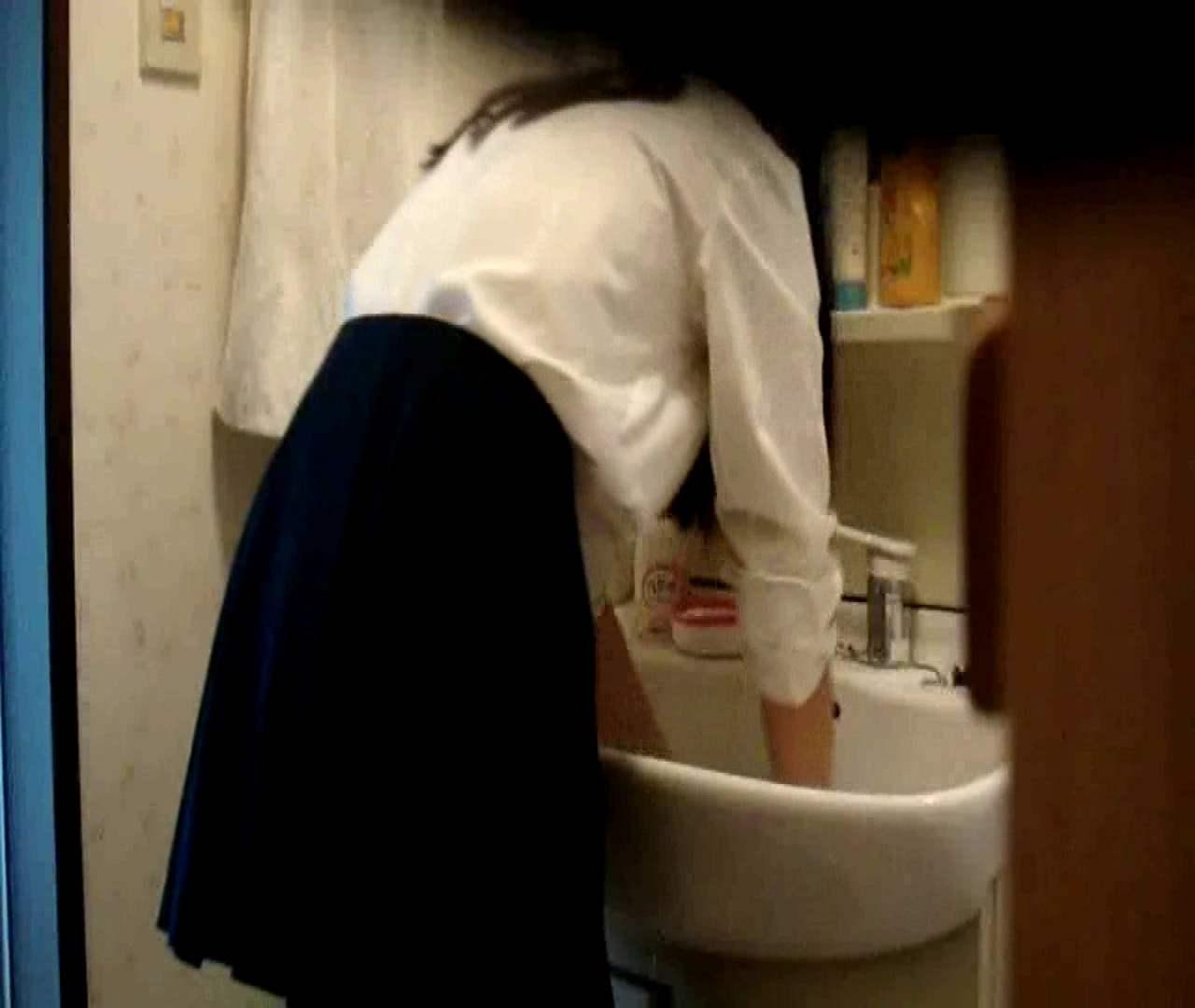 vol.5 まどかが帰宅後の洗顔後にブラを洗ってます。 OL | 0  47連発 43