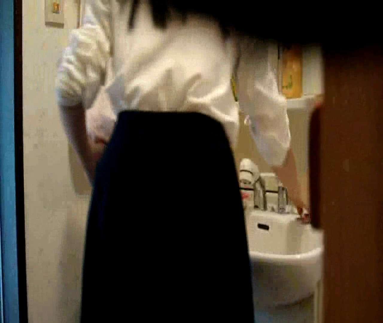 vol.5 まどかが帰宅後の洗顔後にブラを洗ってます。 OL | 0  47連発 45
