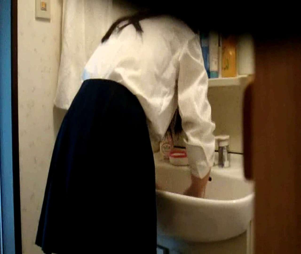 vol.5 まどかが帰宅後の洗顔後にブラを洗ってます。 OL | 0  47連発 47