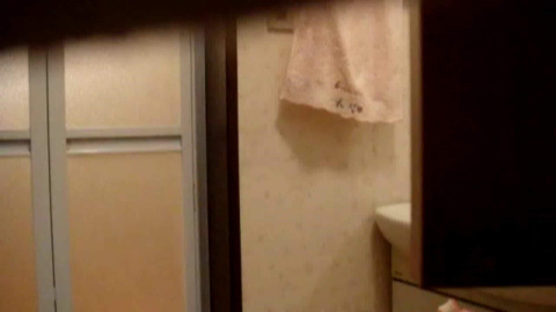 vol.8 まどかの入浴、完全にバレたと思いました。 OL   入浴シーン  76連発 5