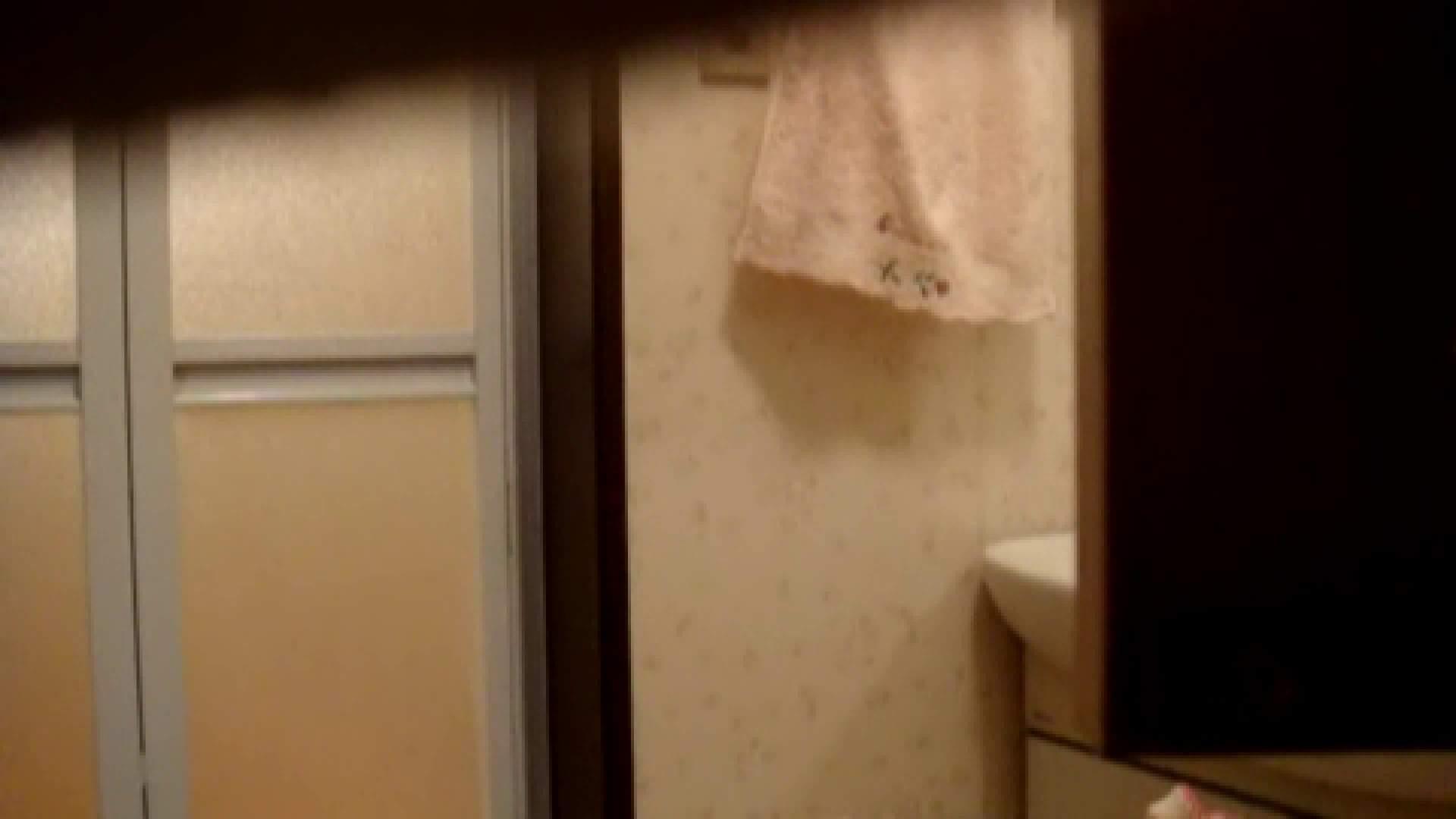 vol.8 まどかの入浴、完全にバレたと思いました。 OL   入浴シーン  76連発 6