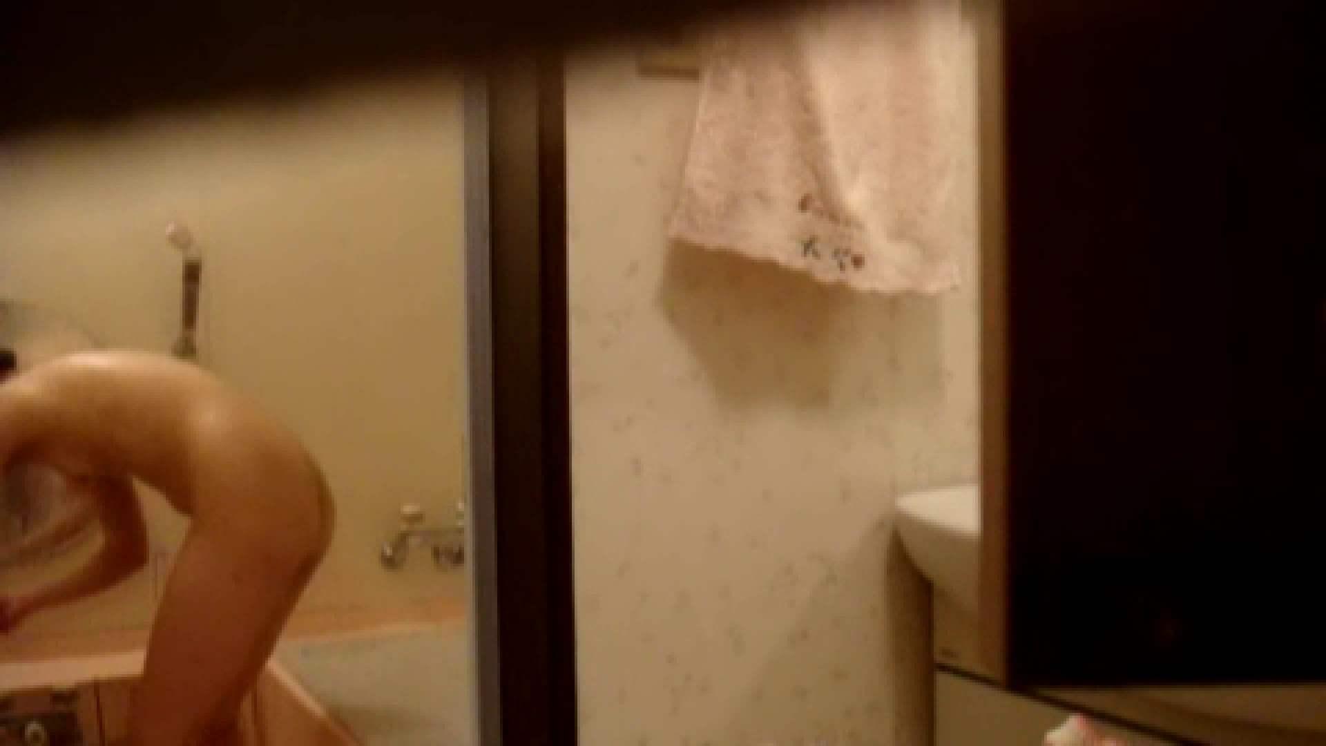 vol.8 まどかの入浴、完全にバレたと思いました。 OL   入浴シーン  76連発 8