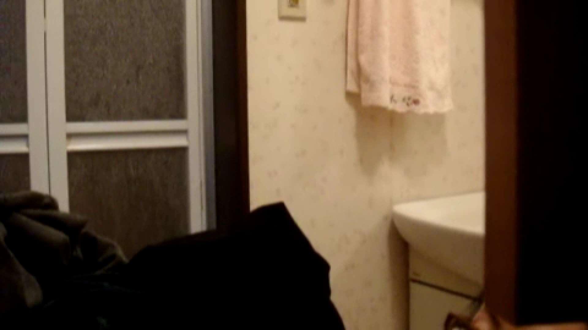 vol.8 まどかの入浴、完全にバレたと思いました。 OL   入浴シーン  76連発 20
