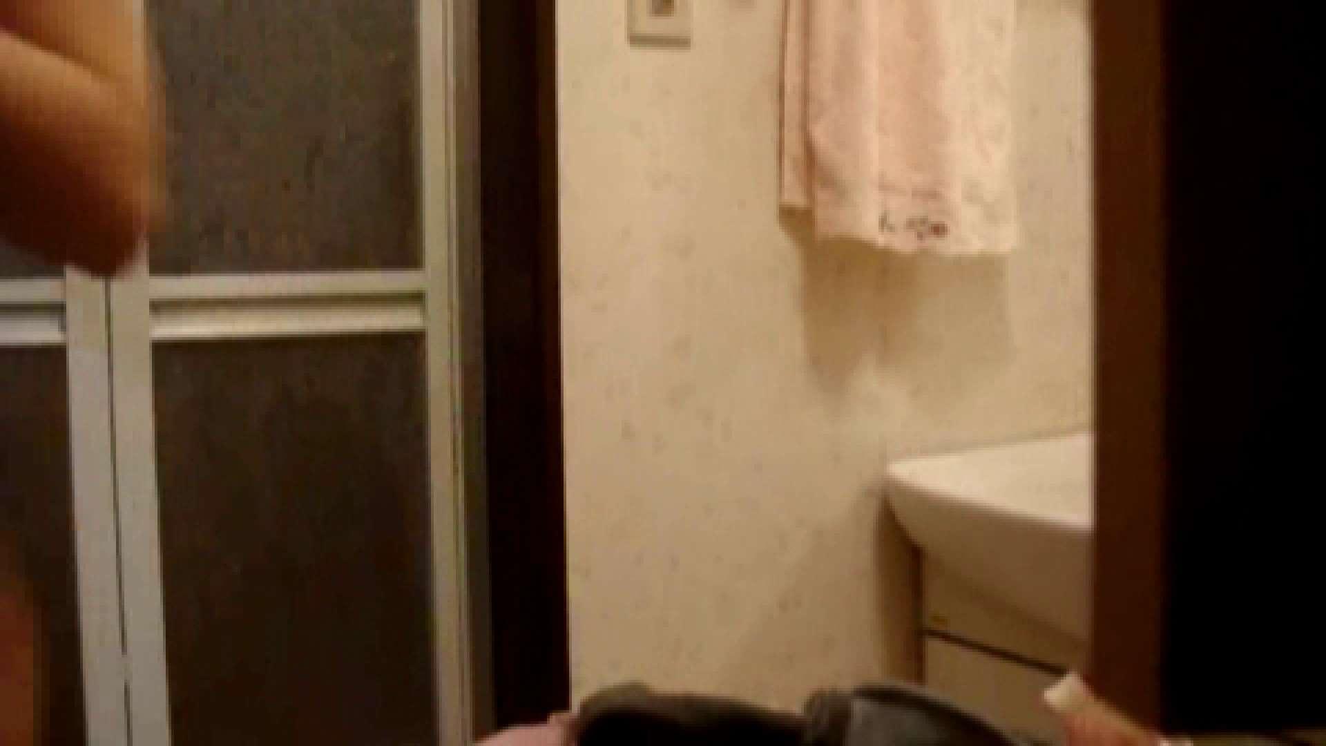 vol.8 まどかの入浴、完全にバレたと思いました。 OL   入浴シーン  76連発 26