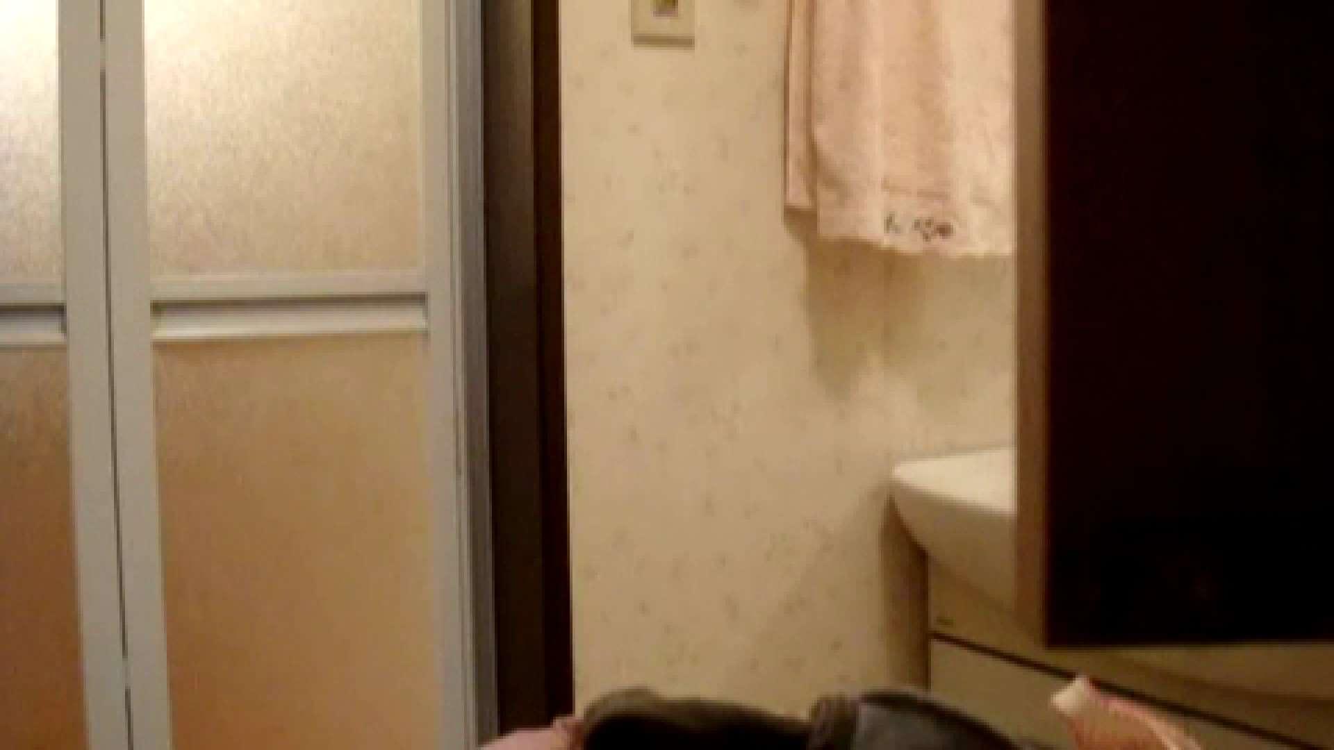 vol.8 まどかの入浴、完全にバレたと思いました。 OL   入浴シーン  76連発 37