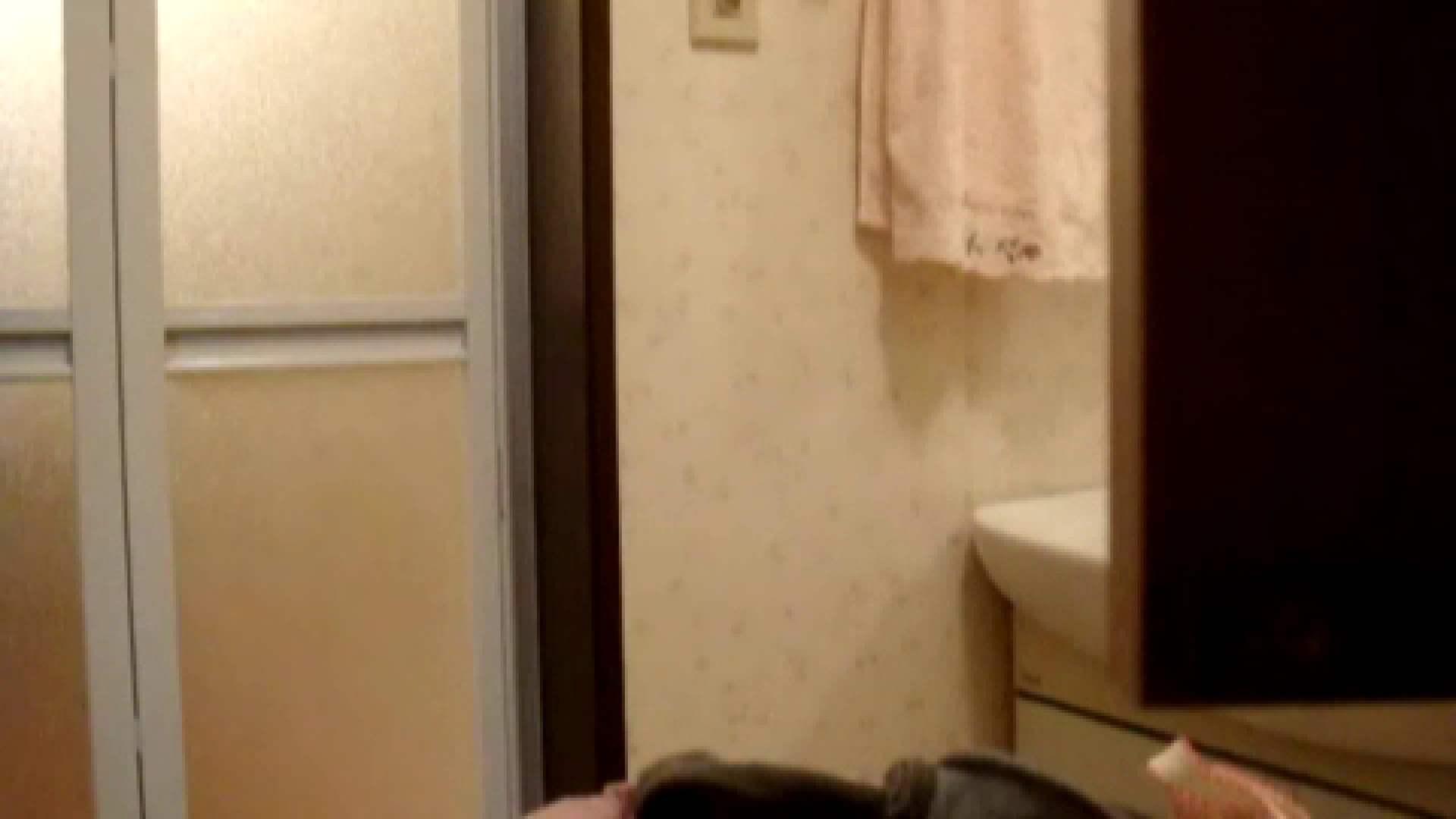vol.8 まどかの入浴、完全にバレたと思いました。 OL   入浴シーン  76連発 39