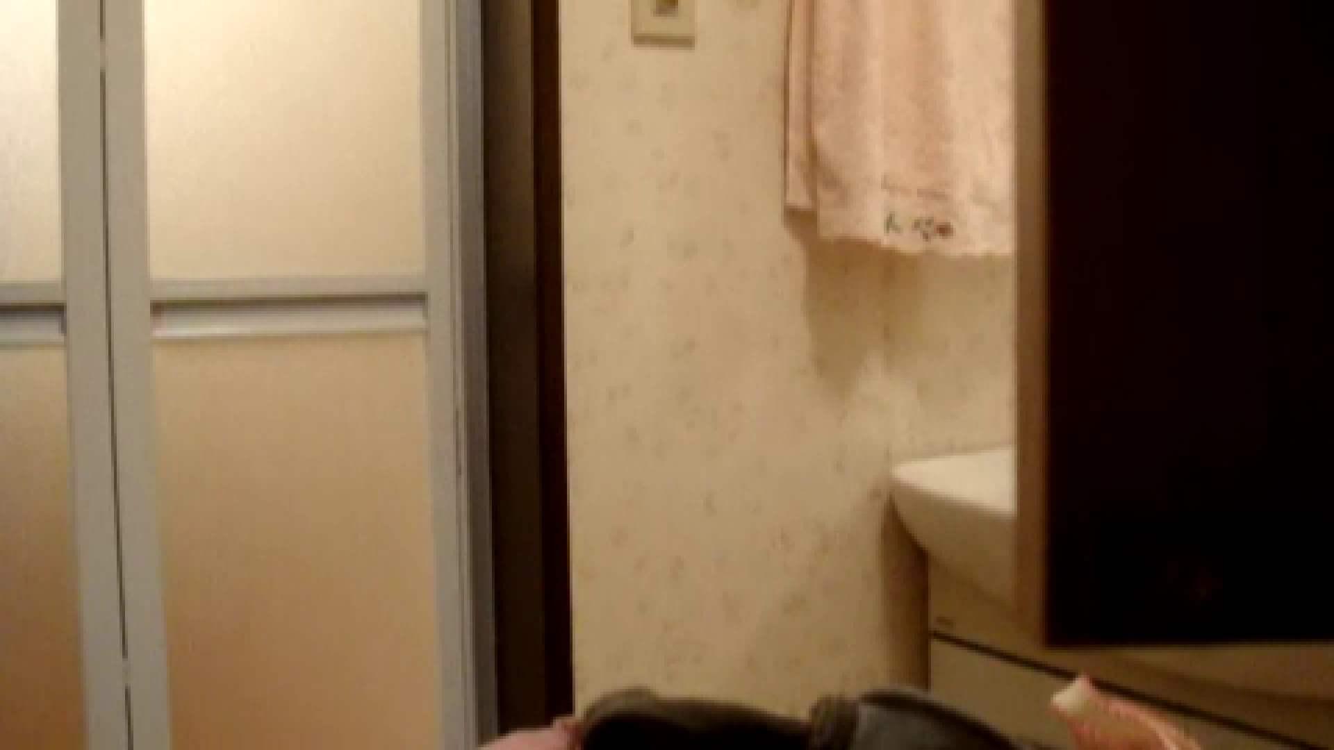 vol.8 まどかの入浴、完全にバレたと思いました。 OL   入浴シーン  76連発 47