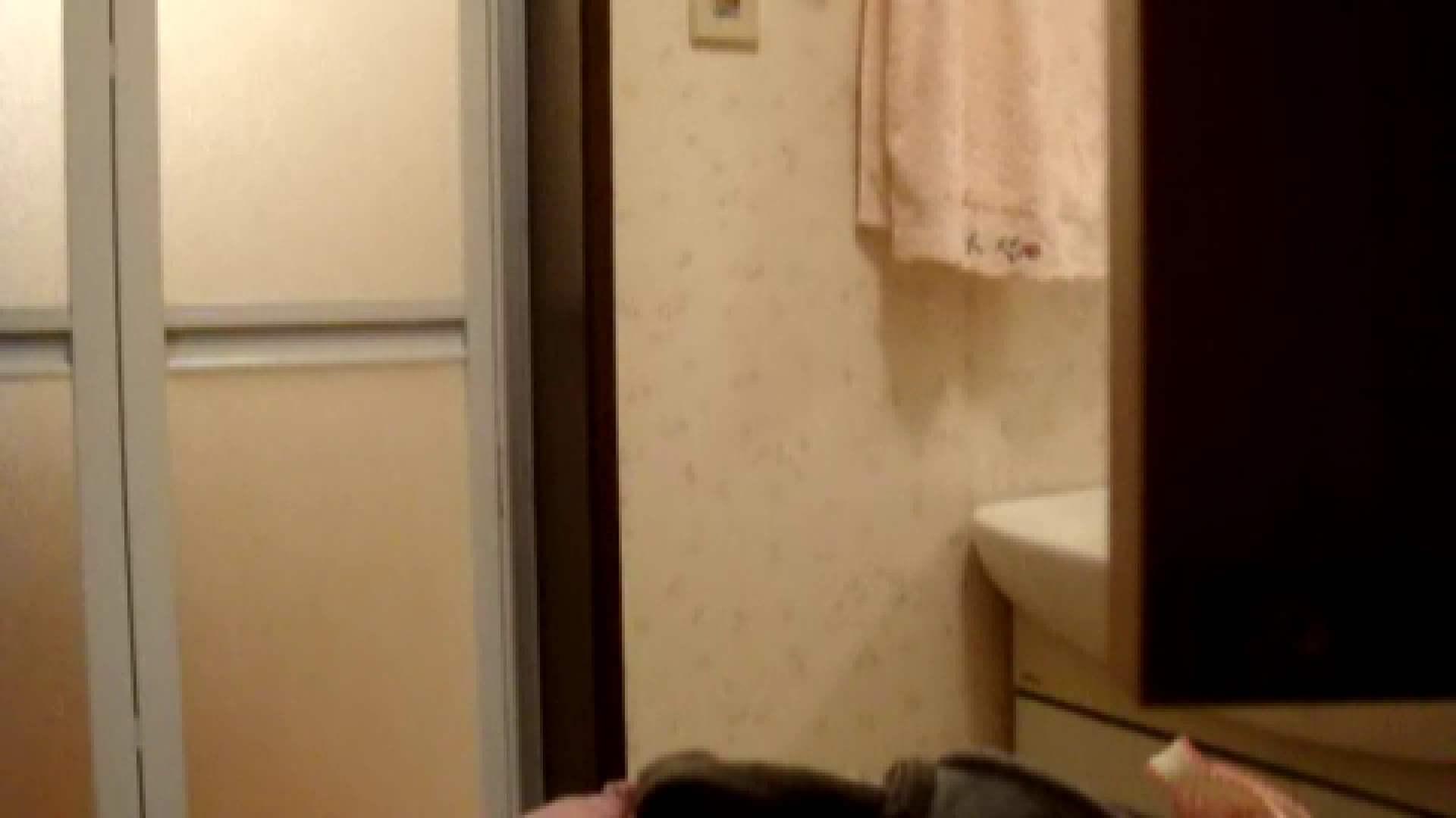 vol.8 まどかの入浴、完全にバレたと思いました。 OL   入浴シーン  76連発 56