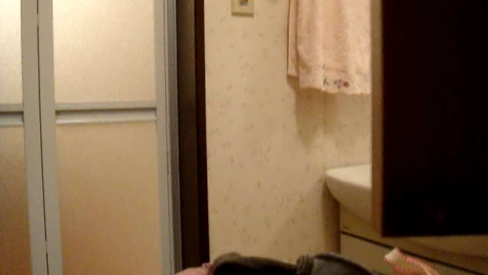 盗撮おまんこ|vol.8 まどかの入浴、完全にバレたと思いました。|怪盗ジョーカー