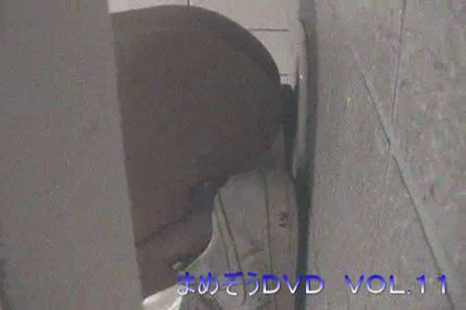 盗撮おまんこ まめぞうDVD完全版VOL.11 怪盗ジョーカー