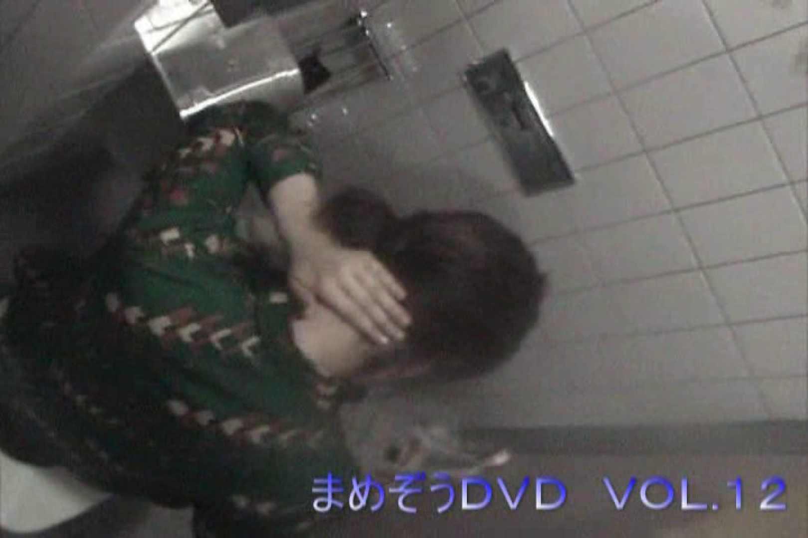 まめぞうDVD完全版VOL.12 OL   ギャル・コレクション  63連発 4