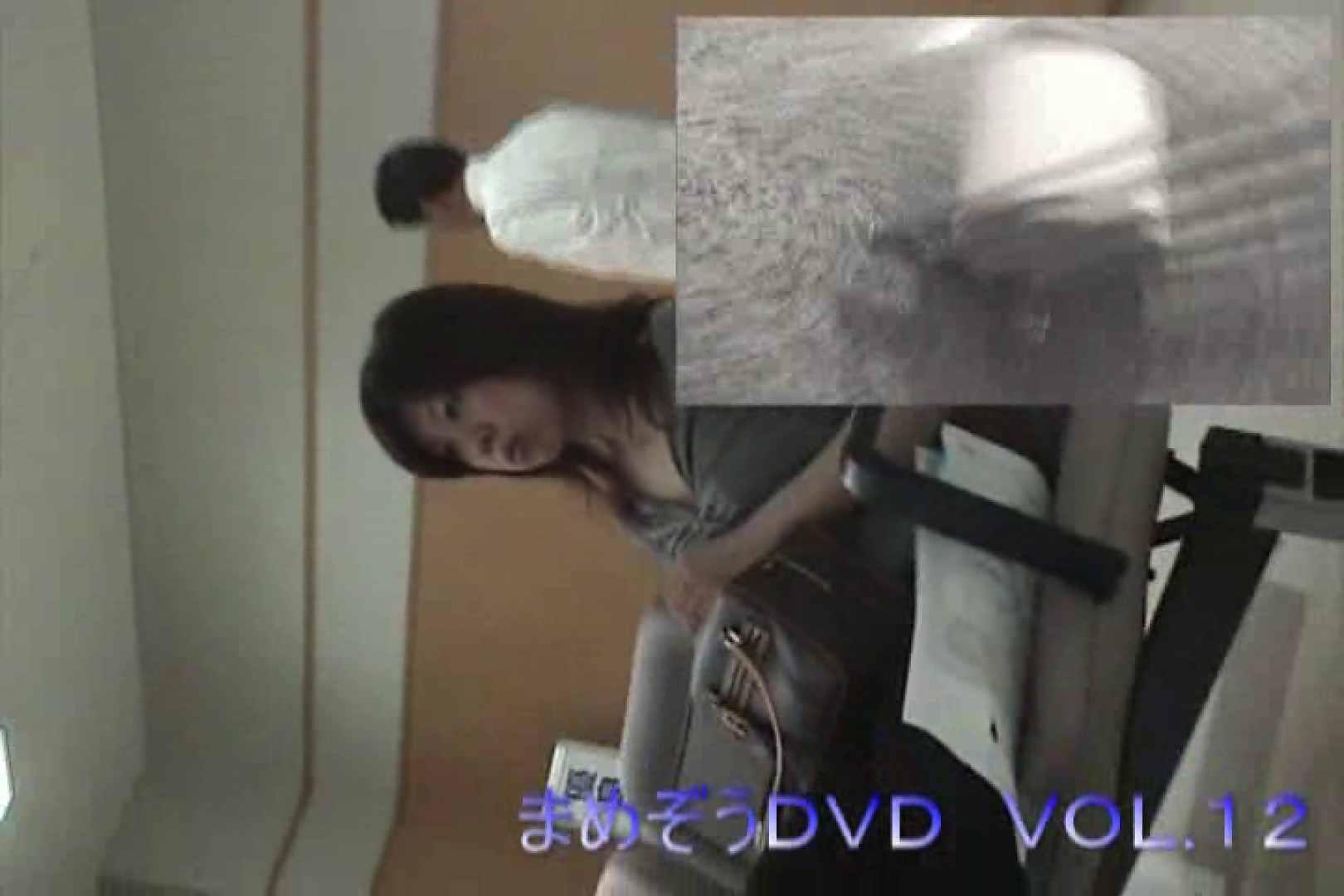 まめぞうDVD完全版VOL.12 OL   ギャル・コレクション  63連発 9