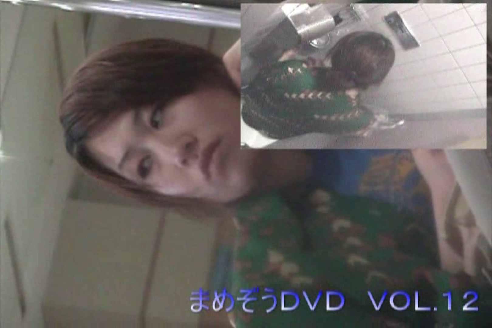 まめぞうDVD完全版VOL.12 OL   ギャル・コレクション  63連発 18