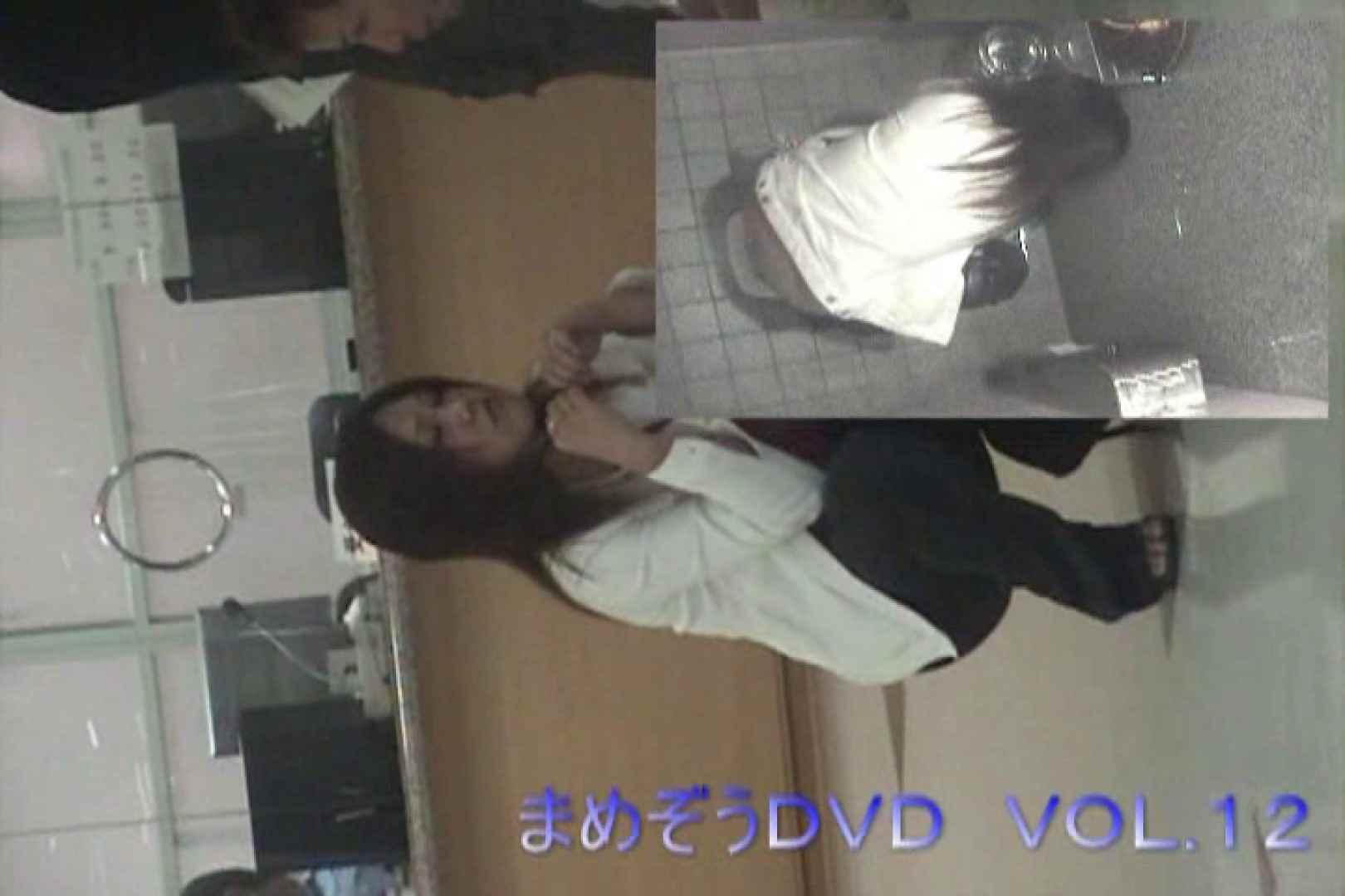 まめぞうDVD完全版VOL.12 OL   ギャル・コレクション  63連発 27