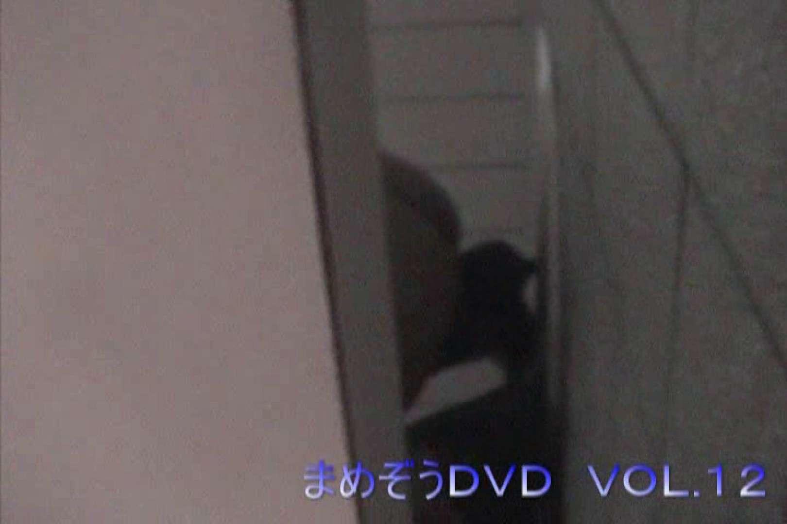 まめぞうDVD完全版VOL.12 OL   ギャル・コレクション  63連発 28