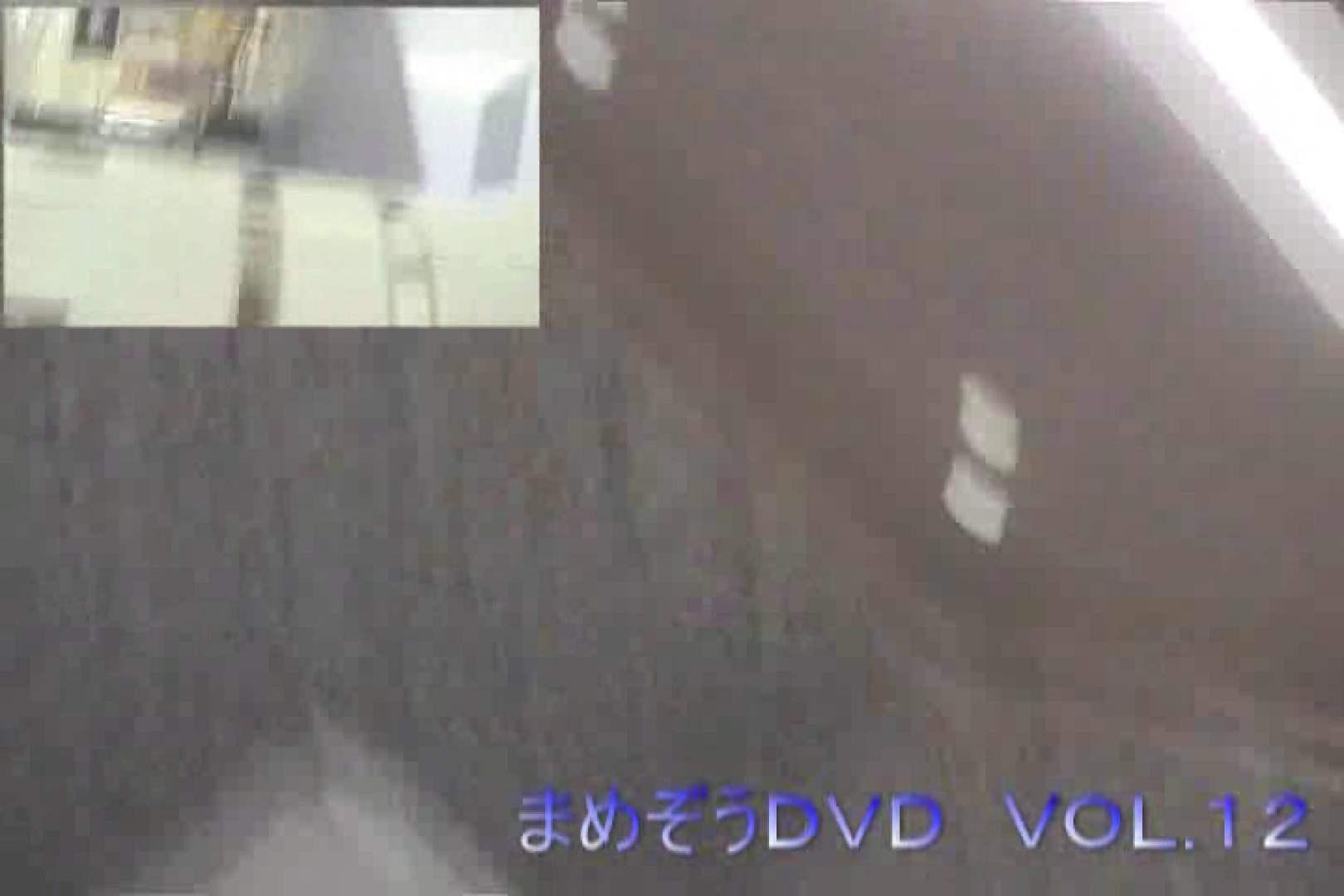 まめぞうDVD完全版VOL.12 OL   ギャル・コレクション  63連発 31