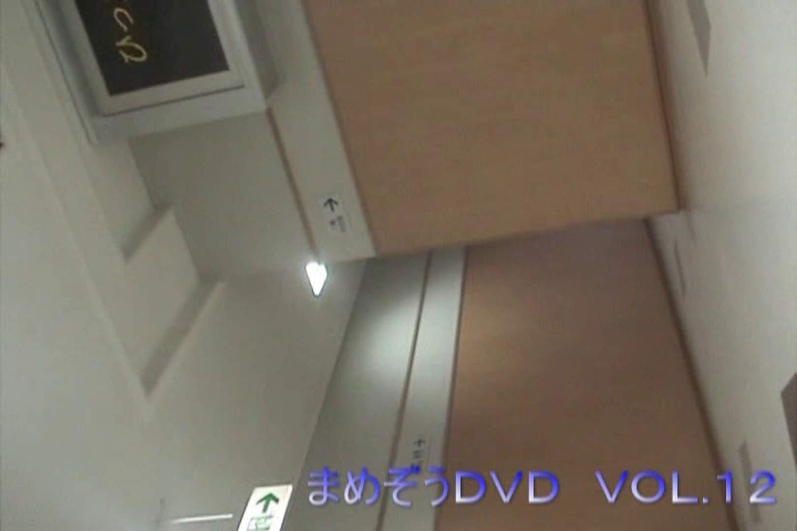 まめぞうDVD完全版VOL.12 OL   ギャル・コレクション  63連発 35