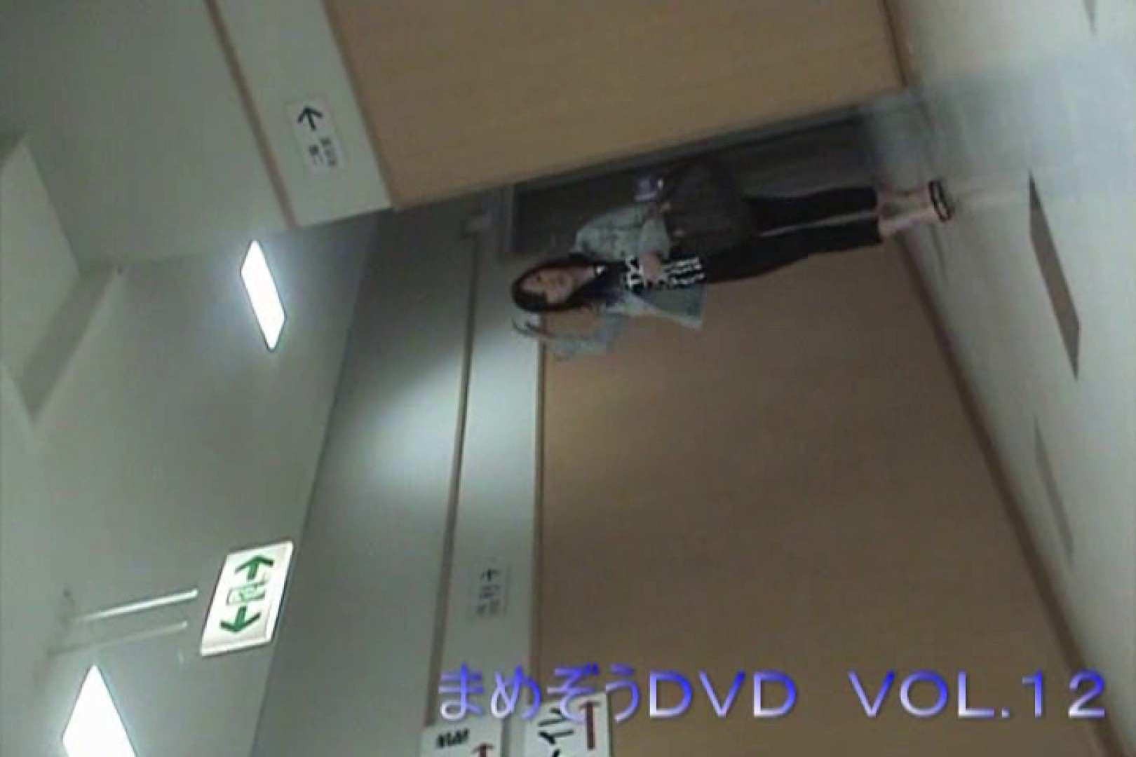 まめぞうDVD完全版VOL.12 OL   ギャル・コレクション  63連発 37