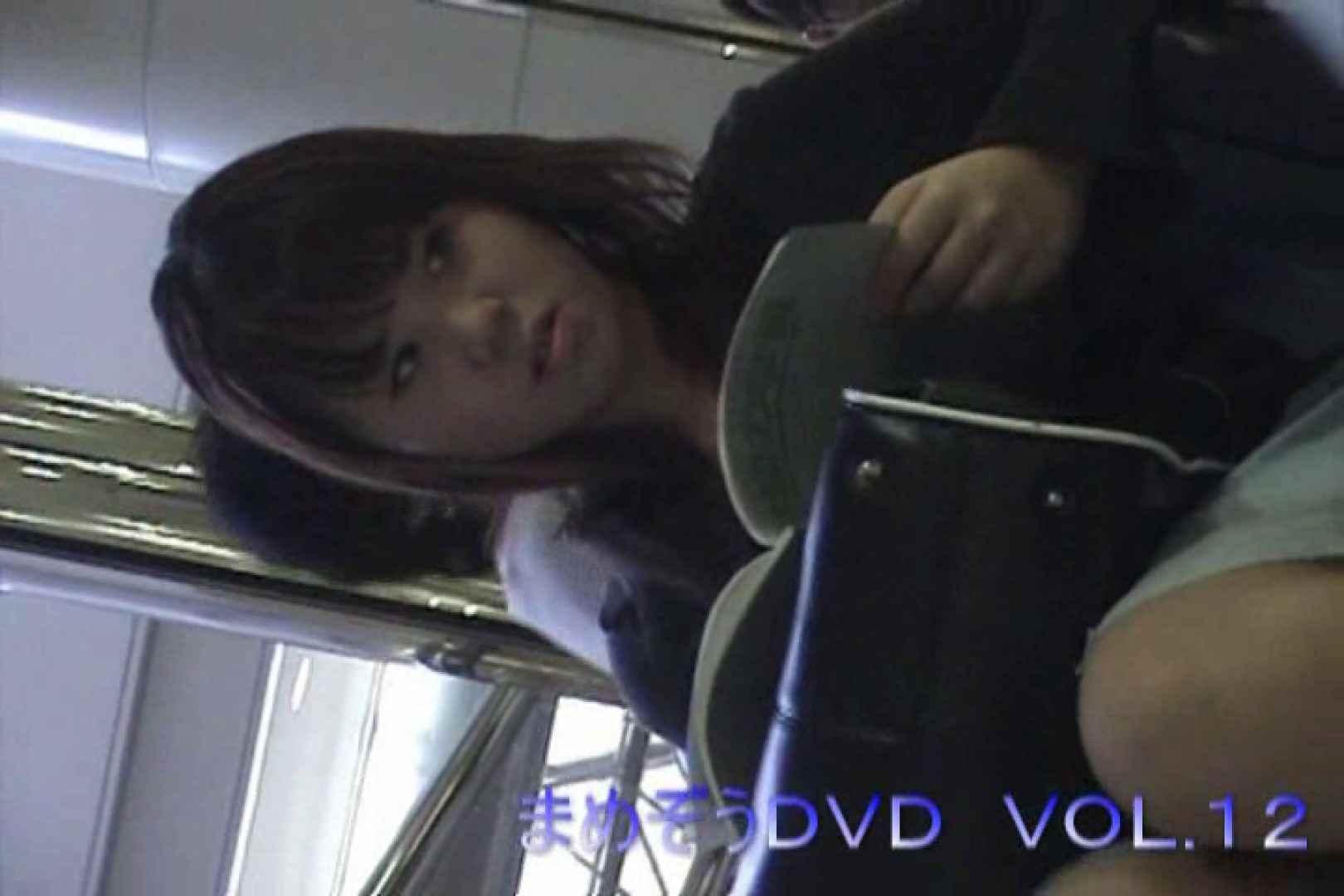 まめぞうDVD完全版VOL.12 OL   ギャル・コレクション  63連発 44