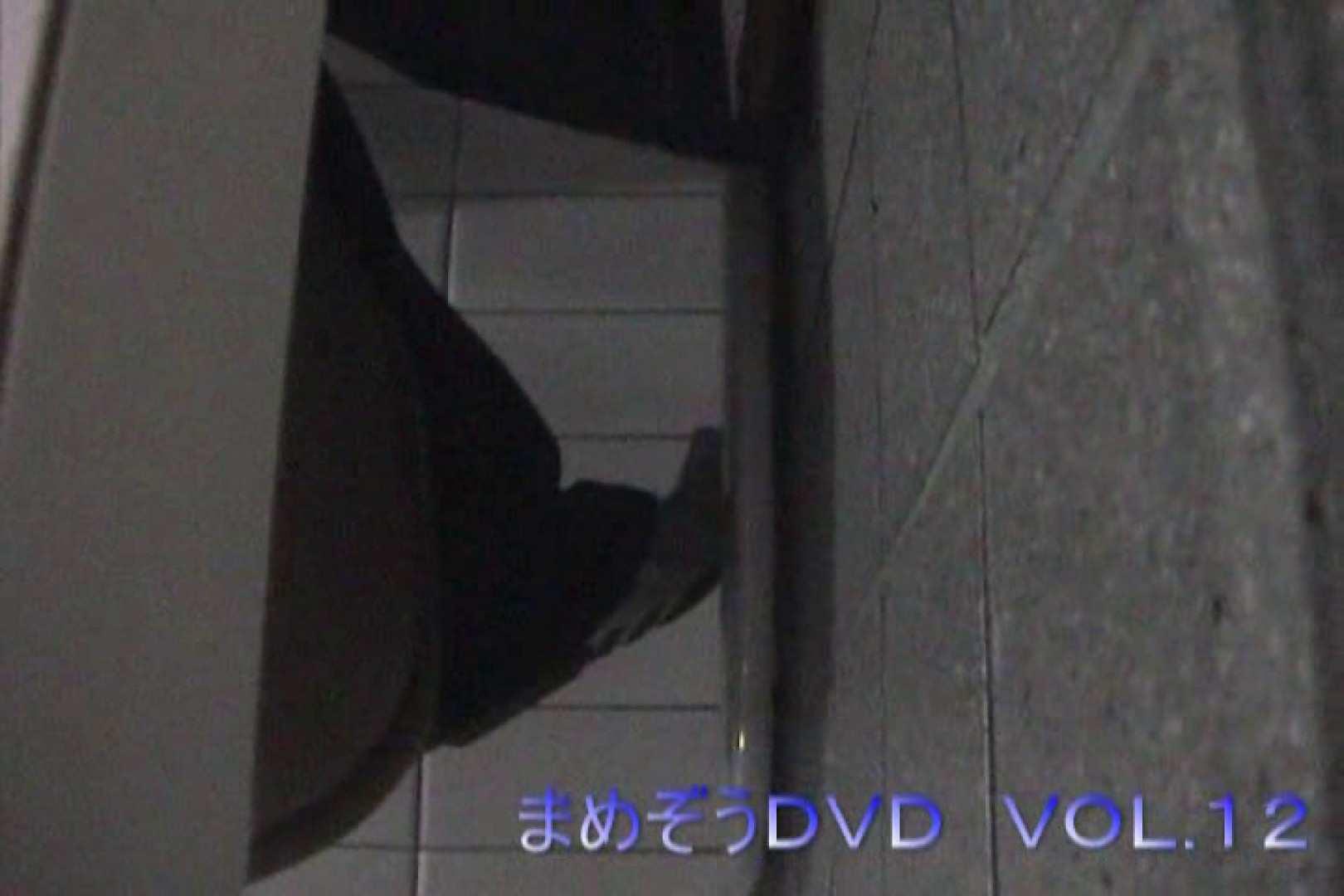 まめぞうDVD完全版VOL.12 OL   ギャル・コレクション  63連発 60
