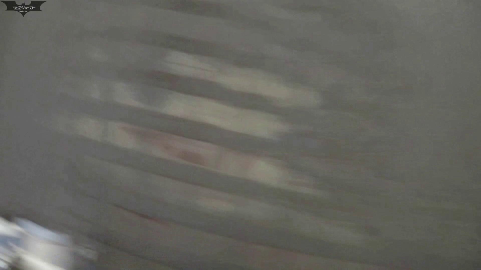 Vol.07 ワンピースの子を獲物を狩るようにくっ付いて追い撮り OL   潜入エロ調査  56連発 13